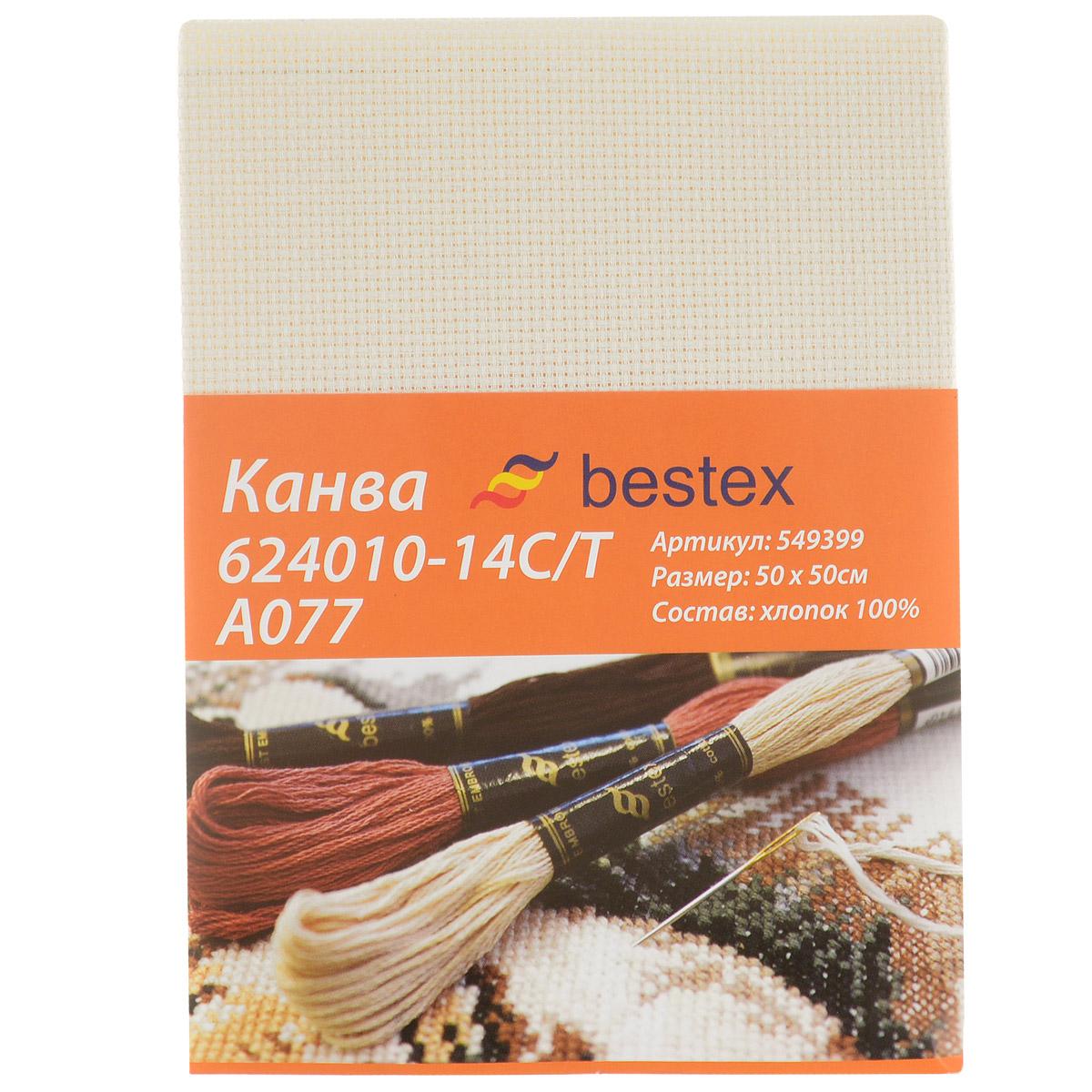 Канва для вышивания Bestex Aida 14, цвет: бежевый, 50 см х 50 см. 549399549399Канва для вышивания Bestex Aida 14 изготовлена из 100% хлопка. Применяется как основа или трафарет для вышивания, иногда используется в качестве прокладочного материала в одежде. Создайте свой личный шедевр - красивую вышитую картину. Работа, выполненная своими руками, станет отличным подарком для друзей и близких! 14 нитей на дюйм (55 клеток x 10 см).