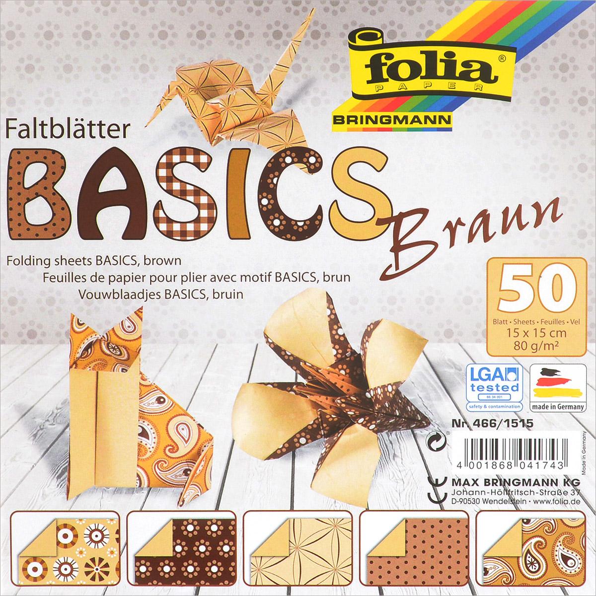 """Бумага для оригами """"Folia"""", цвет: коричневый, 15 см х 15 см, 50 листов"""