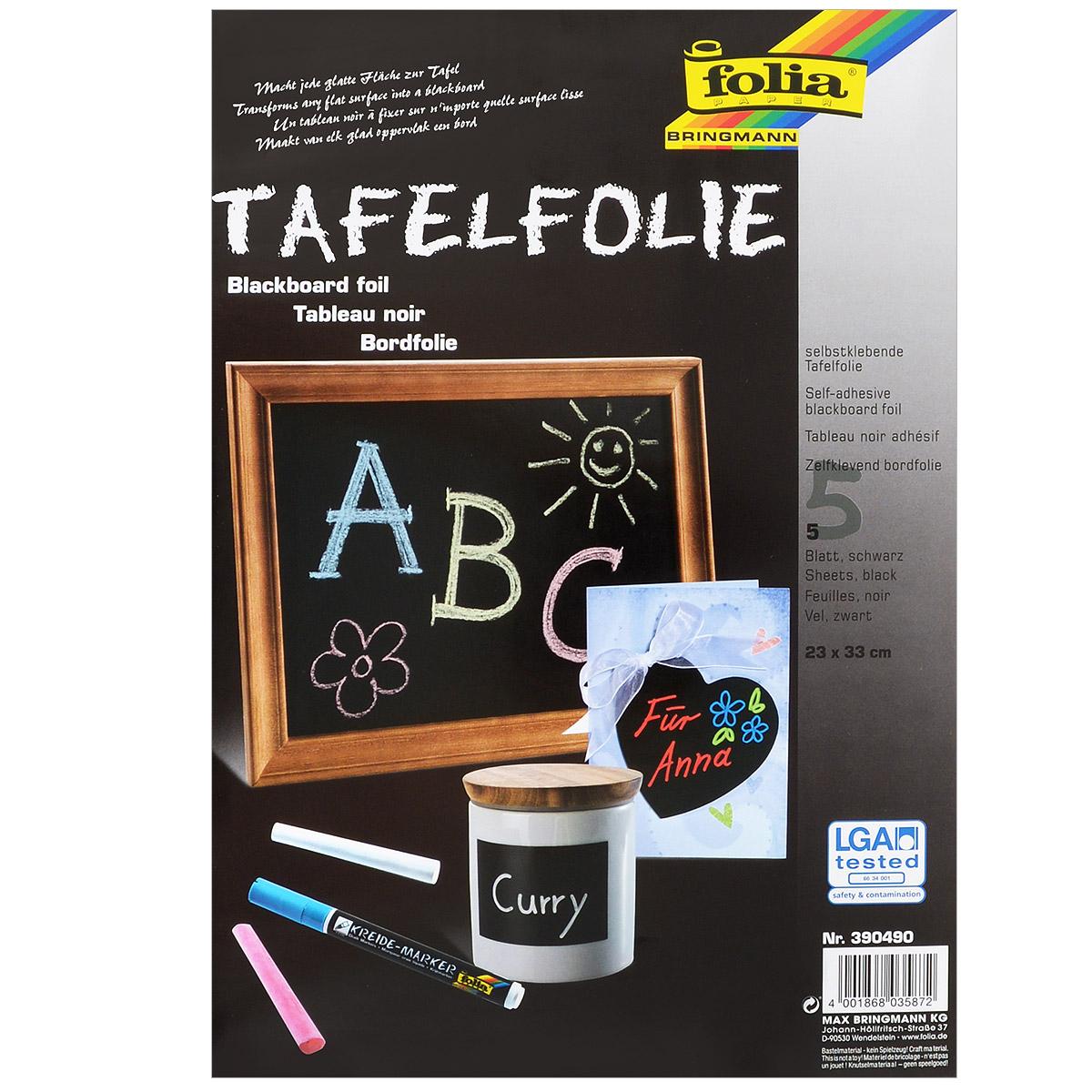Листы самоклеющиеся Folia, с эффектом доски для мела, цвет: черный, 23 х 33 см, 5 шт