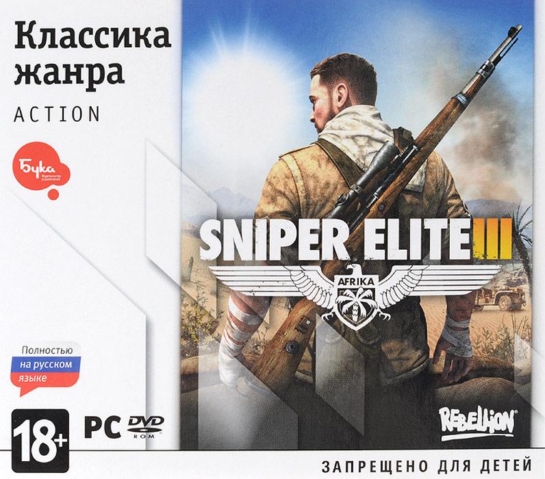 Zakazat.ru: Sniper Elite 3