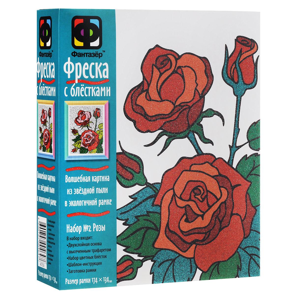 Набор для создания фрески Фантазер Розы407058С набором для создания фрески Фантазер Розы ваш ребенок сможет изготовить удивительную картину из цветных блесток! В набор входят: блестки 7 цветов (зеленый, светло-зеленый, серый, бордовый, красный, розовый, черный), специальная двухслойная основа, заготовка рамки, шаблон, кисточка, салфетка, 2 деревянные шпажки, двусторонний скотч. Малыш без труда создаст необычную песчаную картину, которая будет отличным украшением комнаты или кабинета и объектом гордости вашего ребенка. Процесс создания картины из блесток прост и увлекателен - достаточно отклеить защитный слой с каждого элемента с помощью деревянных шпажек и засыпать его блестками разных цветов с помощью кисточки, ориентируясь на изображение на обратной стороне упаковки. Переходите от мелких элементов к более крупным. А с помощью салфетки вы сможете стряхнуть лишние блестки. Готовую картинку с изображением красивых цветов можно оформить входящей в комплект сборной рамкой с помощью двухстороннего скотча....