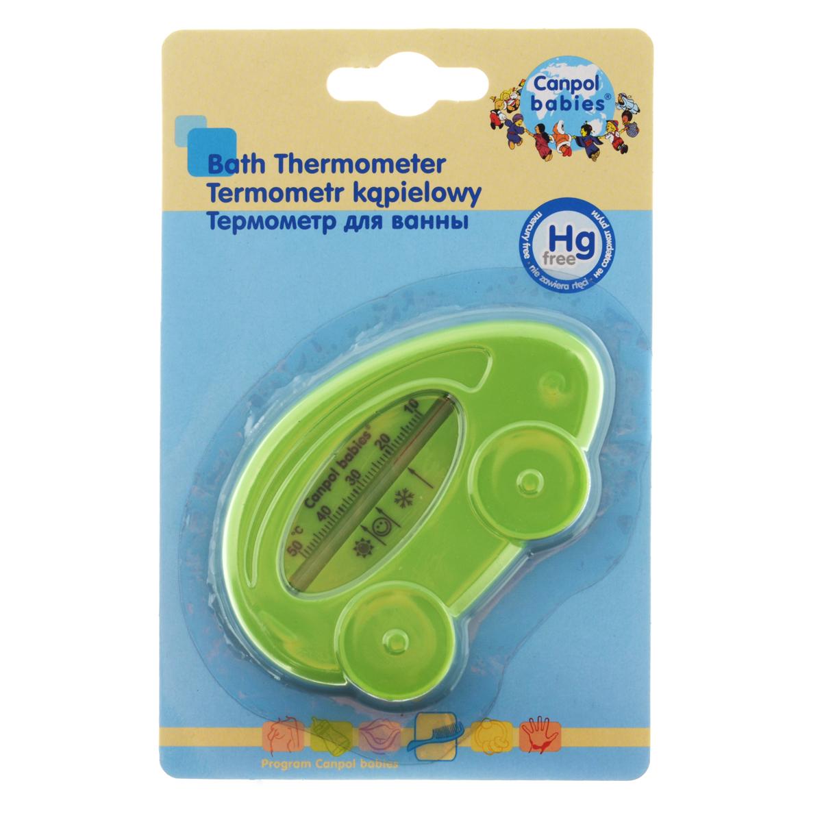 Canpol Babies Термометр для ванны Машина цвет зеленый2/784_зеленыйТермометр Canpol Babies Машина изготовлен из безопасного материала. Он позволяет измерять температуру воды точно, а необычная форма будет привлекать внимание малыша во время купания. Термометр не содержит ртути: для измерения температуры используется спирт. Трубка со спиртом безопасно расположена внутри машинки и недоступна для детей. Термометр имеет удобную шкалу с отметкой оптимальной температуры для купания малыша в виде значка с улыбающимся личиком (около 37°С).