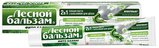 Лесной Бальзам Зубная паста с бальзамом для десен 2в1 75мл1104735772Зубная паста «Лесной бальзам» С бальзамом для дёсен 2 в 1 создана по уникальной для рынка технологии. Сочетание зубной пасты и бальзама для дёсен обеспечивает комплексный уход за всей полостью рта. Зубная паста: - Удаляет до 99% бактерий провоцирующих проблемы полости рта - Укрепляет зубную эмаль - Защищает от кариеса Бальзам для дёсен: - Освежает дыхание до 12 часов - Способствует профилактике воспаления и кровоточивости дёсен - Тонизирует и питает ткани дёсен Экстракт пихты входящий в состав бальзама для дёсен, оказывает антимикробное и тонизирующее действие, повышает защитную функцию слизистых оболочек полости рта.