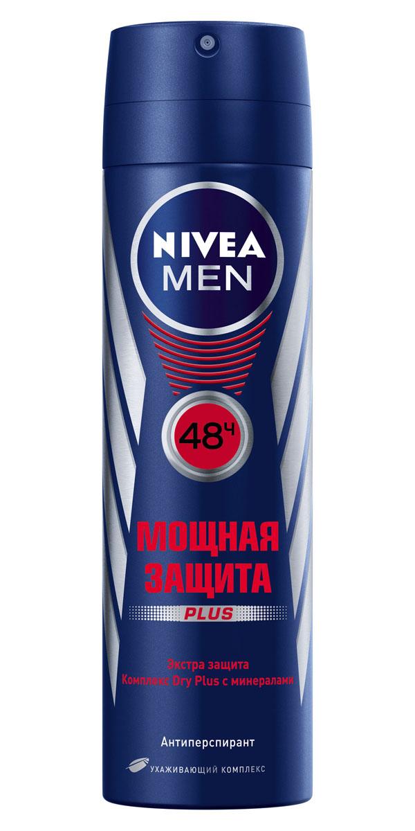 NIVEA Антиперспирант спрей Мощная защита 150 мл1004402Мужской дезодорант-антиперспирант Nivea for Men Мощная защита с минералами регулирует потоотделение в течение всего дня. Сильная защита в гармонии с кожей. Эффективная защита на 24 часа. Легкий мужской аромат. Не содержит спирт. Характеристики: Объем: 150 мл. Производитель: Германия. Артикул: 81602. Товар сертифицирован.