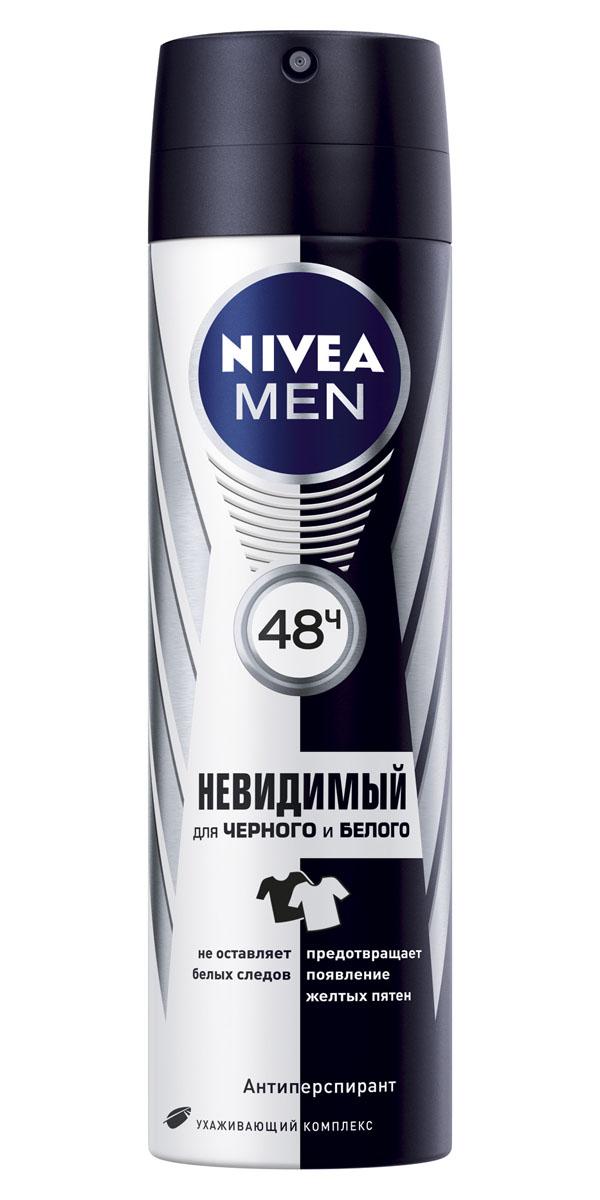 Nivea Дезодорант-спрей Невидимый, мужской, 150 мл100448200Дезодорант-спрей Nivea Невидимый не оставляет белых следов на черной одежде, предотвращает появление желтых пятен на белой одежде. Защита 48 часов. Не содержит спирта и красителей.