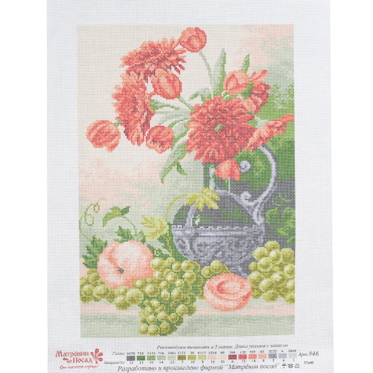 Канва с рисунком для вышивания Восточный натюрморт, 37 х 49 см551080Канва с рисунком для вышивания Восточный натюрморт изготовлена из хлопка. Рисунок-вышивка выполненный на такой канве, выглядит очень оригинально. Вышивка выполняется в технике полный крестик в 2-3 нити или полукрестом в 4 нити. Вышивание отвлечет вас от повседневных забот и превратится в увлекательное занятие! Работа, сделанная своими руками, создаст особый уют и атмосферу в доме и долгие годы будет радовать вас и ваших близких, а подарок, выполненный собственноручно, станет самым ценным для друзей и знакомых. Рекомендуемое количество цветов: 17. Не рекомендуется стирать или мочить рисунок на канве перед вышиванием. УВАЖАЕМЫЕ КЛИЕНТЫ! Обращаем ваше внимание, на тот факт, что цвет символа на ткани может отличаться от реального цвета нити мулине.