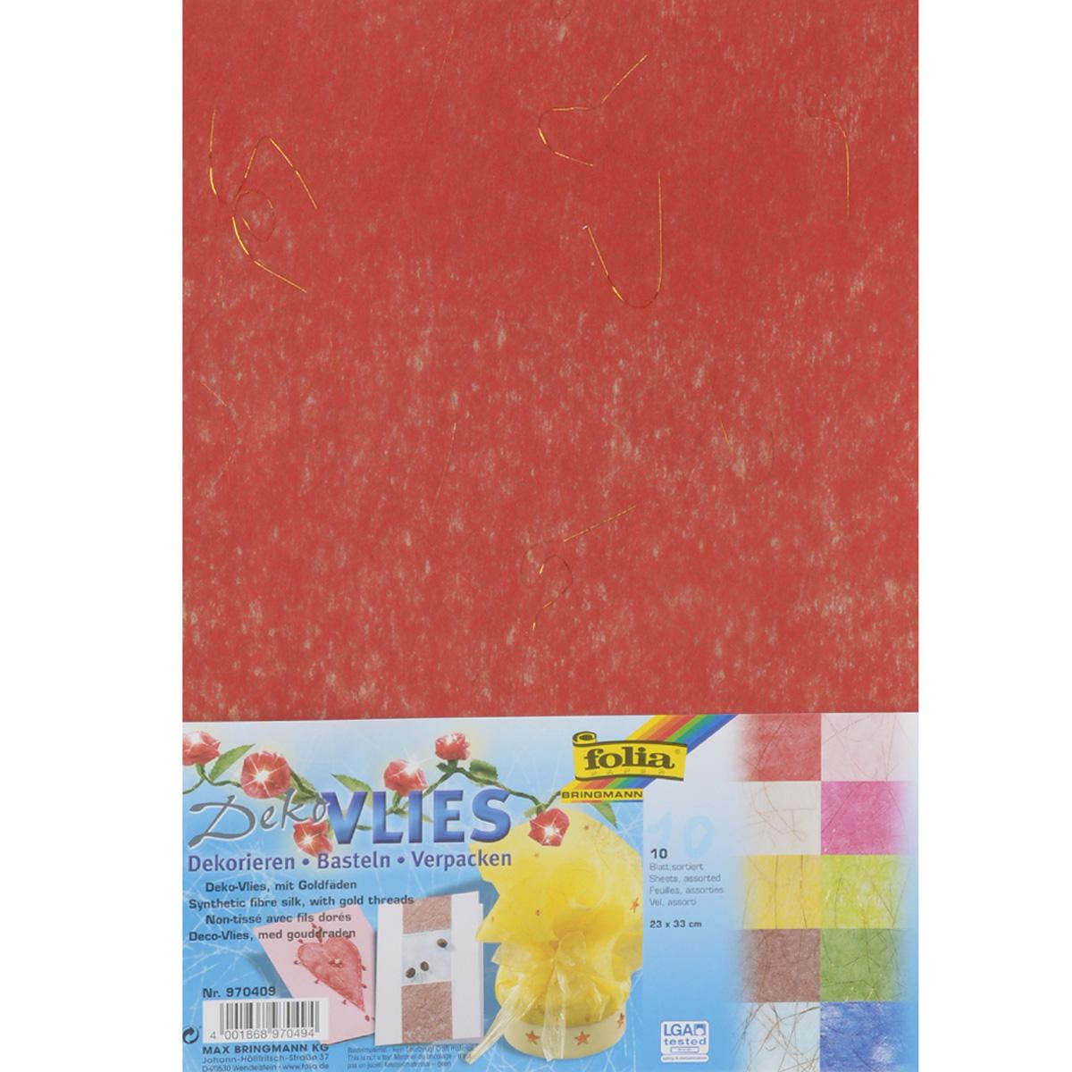 Бумага волокнистая Folia, с золотыми нитями, 23 х 33 см, 10 листов7708158Волокнистая дизайнерская бумага Folia с золотыми нитями идеальна для изготовления оригинальных визиток, папок, календарей, презентационной продукции. Также бумага прекрасно подойдет для оформления творческих работ в технике скрапбукинг. Ее можно использовать для украшения фотоальбомов, скрап-страничек, подарков, конвертов, фоторамок, открыток и многого другого. В наборе - 10 листов разных цветов. Скрапбукинг - это хобби, которое способно приносить массу приятных эмоций не только человеку, который этим занимается, но и его близким, друзьям, родным. Это невероятно увлекательное занятие, которое поможет вам сохранить наиболее памятные и яркие моменты вашей жизни, а также интересно оформить интерьер дома. Размер листа: 23 см х 33 см.