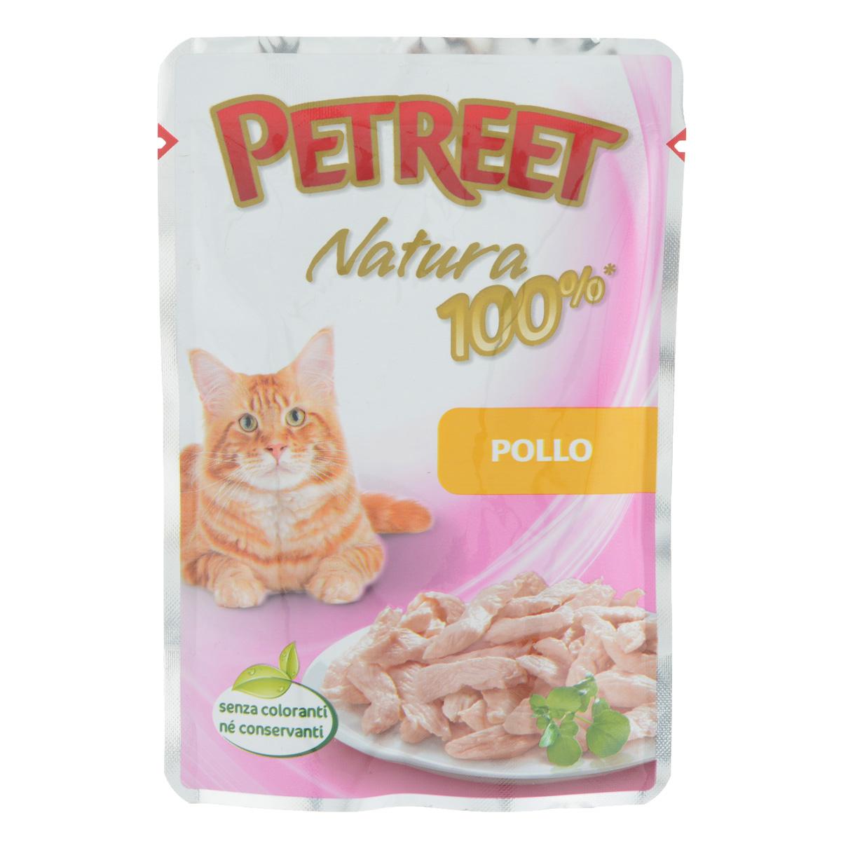 Консервы для кошек Petreet, с курицей, 85 гА55005Консервы для кошек Petreet - это линейка кормов, в которых содержится белок только животного происхождения. Это помогает защитить вашу кошку от пищевой аллергии, тем самым обеспечивая ее полезное и вкусное питание. Консервы для кошек Petreet специально разработаны без добавления консервантов, красителей и усилителей вкуса. Характеристики: Состав: курица (60%), рисовая мука (1%), модифицированный крахмал. Пищевая ценность: белки - 10%, влажность - 87%, масла - 0,5%, клетчатка - 0,5%, зола - 1 %. Вес: 85 г. Товар сертифицирован.