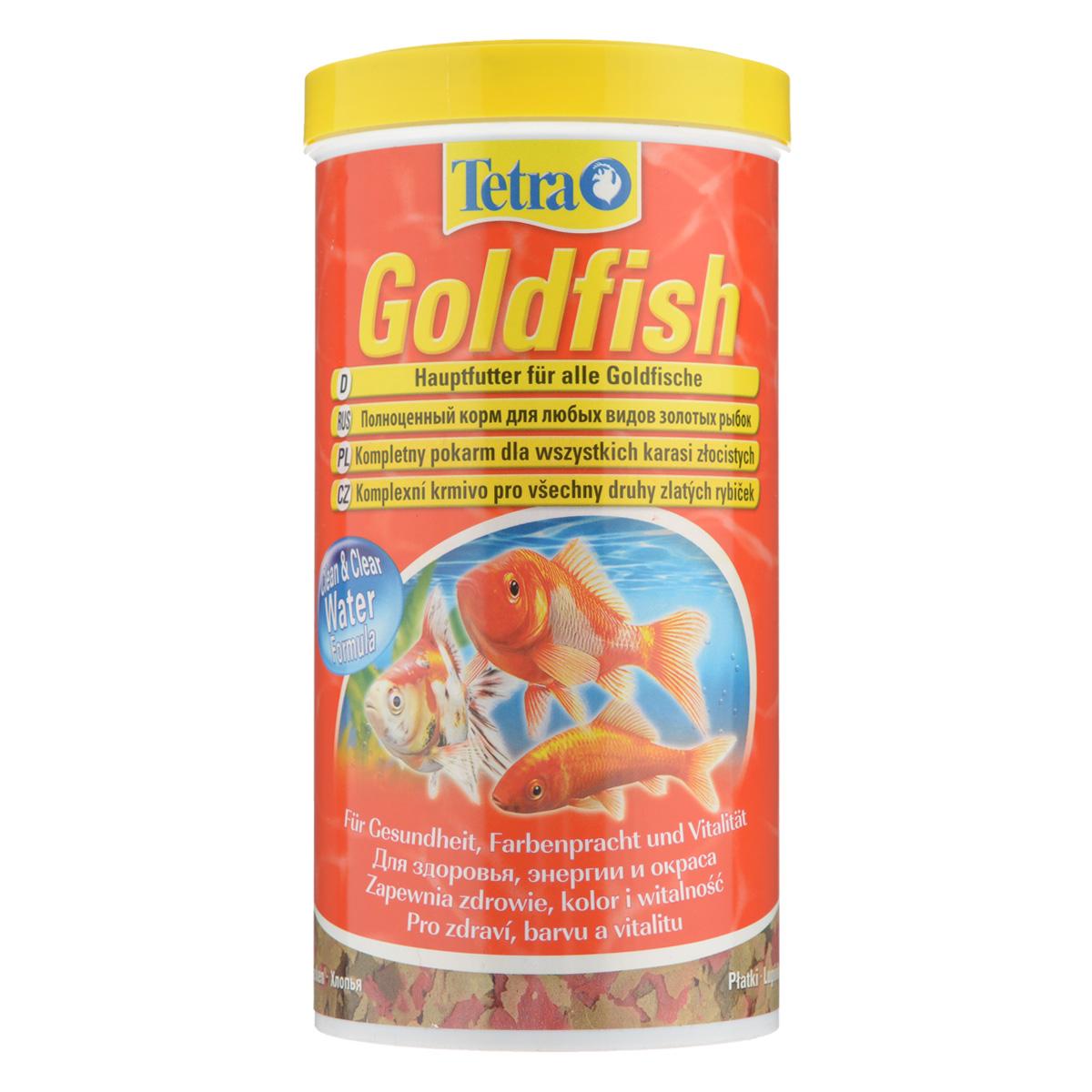 Корм Tetra Goldfishs для любых видов золотых рыбок, в виде хлопьев, 1 л204355Корм Tetra Goldfishs - это высококачественный сбалансированный корм в хлопьях для любых видов золотых рыб. Превосходное качество корма обеспечивает оптимальное питание для рыб. Особенности Tetra Tetra Goldfishs: формула Clean&Clear Water и запатентованная BioActive формула для поддержания здоровья и продолжительности жизни, тщательно подобранная смесь высокопитательных ингредиентов с витаминами, минералами и микроэлементами. Рекомендации по кормлению: кормить несколько раз в день маленькими порциями. Характеристики: Состав: зерновые культуры, экстракты растительного белка, рыба и побочные рыбные продукты, дрожжи, моллюски и раки, масла и жиры, минеральные вещества, водоросли. Пищевая ценность: сырой белок - 42%, сырые масла и жиры - 11%, сырая клетчатка - 2%, влага - 6,5%. Добавки: витамины, провитамины и химические вещества с аналогичным воздействием, витамин А 29100 МЕ/кг, витамин Д3 1820 МЕ/кг....