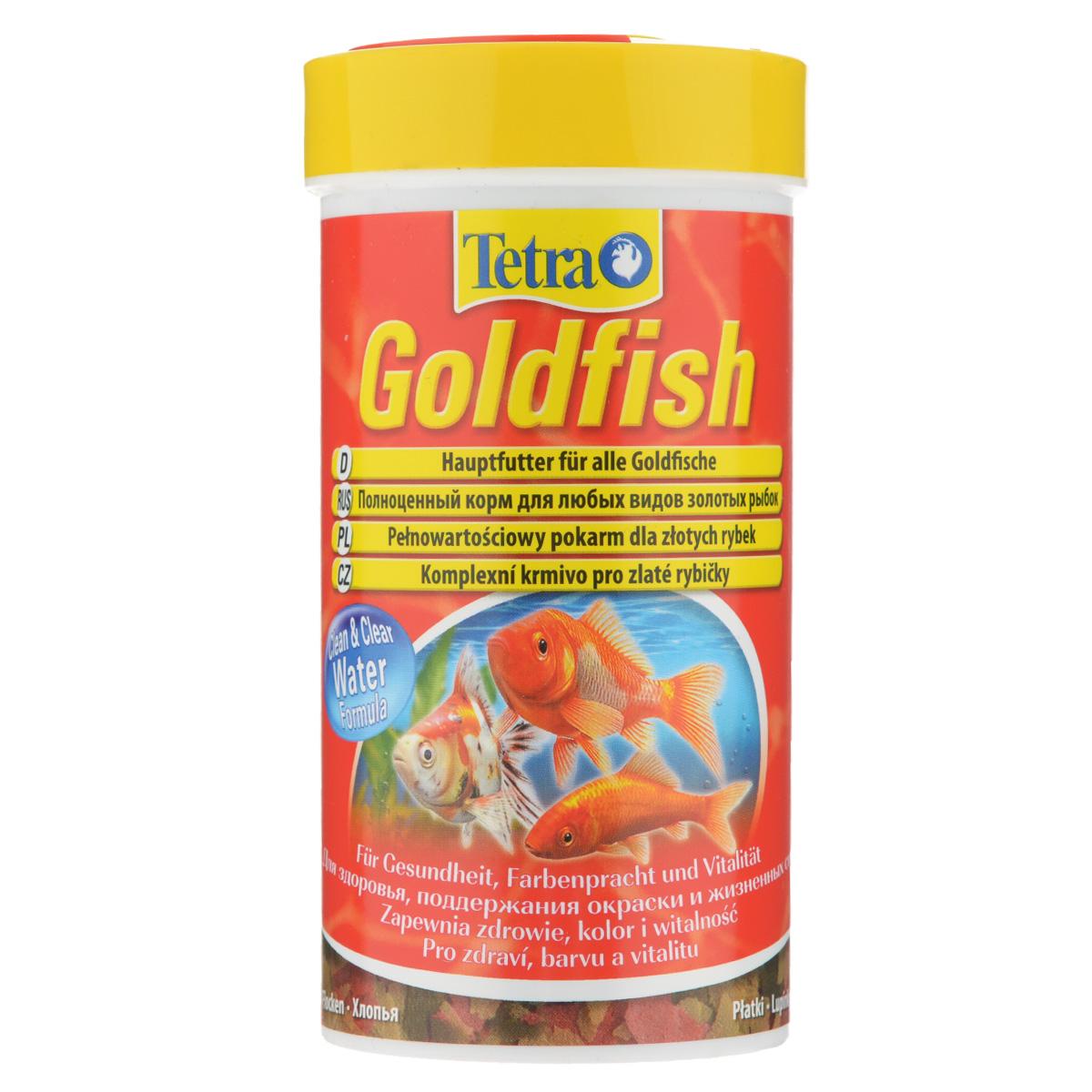 Корм Tetra Goldfish для любых видов золотых рыбок, в виде хлопьев, 250 мл140127Корм Tetra Goldfish - высококачественный сбалансированный питательный корм в виде хлопьев для всех видов золотых рыбок. Для здоровья, поддержания окраски и жизненных сил. Особенности Tetra Goldfish: разнообразное питание, которое достигается за счет оптимально подобранного состава хлопьев, содержит все необходимые питательные вещества и микроэлементы, улучшает здоровье, жизненную силу и богатство красок, с запатентованной формулой BioActive- для продолжительной и здоровой жизни ваших питомцев, с формулой Clean & Clear Water: улучшает усваиваемость корма и сокращает количество экскрементов рыб - для чистой и прозрачной аквариумной воды. Рекомендации по кормлению: кормите несколько раз в день маленькими порциями. Характеристики: Состав: рыба и побочные рыбные продукты, экстракты растительного белка, зерновые культуры, дрожжи, моллюски и раки, масла и жиры, водоросли, сахар. Пищевая...
