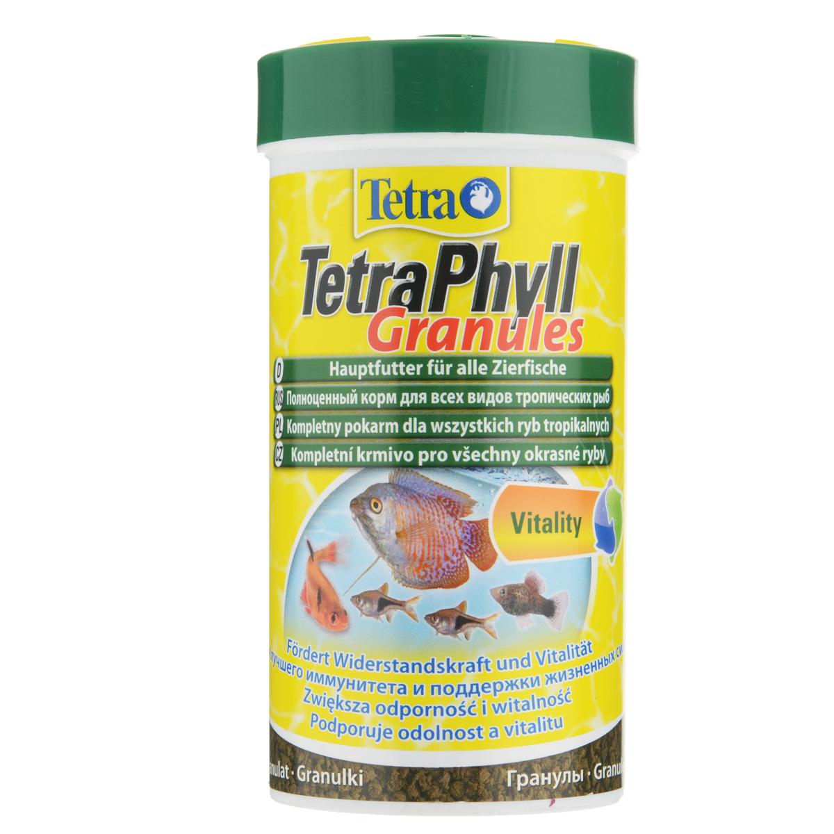 Корм сухой TetraPhyll Granules для всех видов аквариумных тропических рыб, в виде гранул, 250 мл139893Корм TetraPhyll Granules - это биологически сбалансированное питание для здоровых и ярких рыб. Превосходная смесь со специальным комплексом растительных ингредиентов обеспечивает полноценное питание рыб и подходит для ежедневного кормления. Особенности TetraPhyll Granules: высокое содержание растительных компонентов способствует улучшению здоровья и поддержанию жизненных сил любых видов тропических рыб, жизненно-необходимые волокна стимулируют пищеварение, что особенно необходимо травоядным рыбам. Рекомендации по кормлению: кормите несколько раз в день маленькими порциями. Характеристики: Состав: рыба и побочные рыбные продукты, экстракты растительного белка, зерновые культуры, растительные продукты, дрожжи, моллюски и раки, масла и жиры, водоросли, минеральные вещества. Пищевая ценность: сырой белок - 39%, сырые масла и жиры - 9%, сырая клетчатка - 7%, влага - 8%. Добавки: витамины, провитамины и...