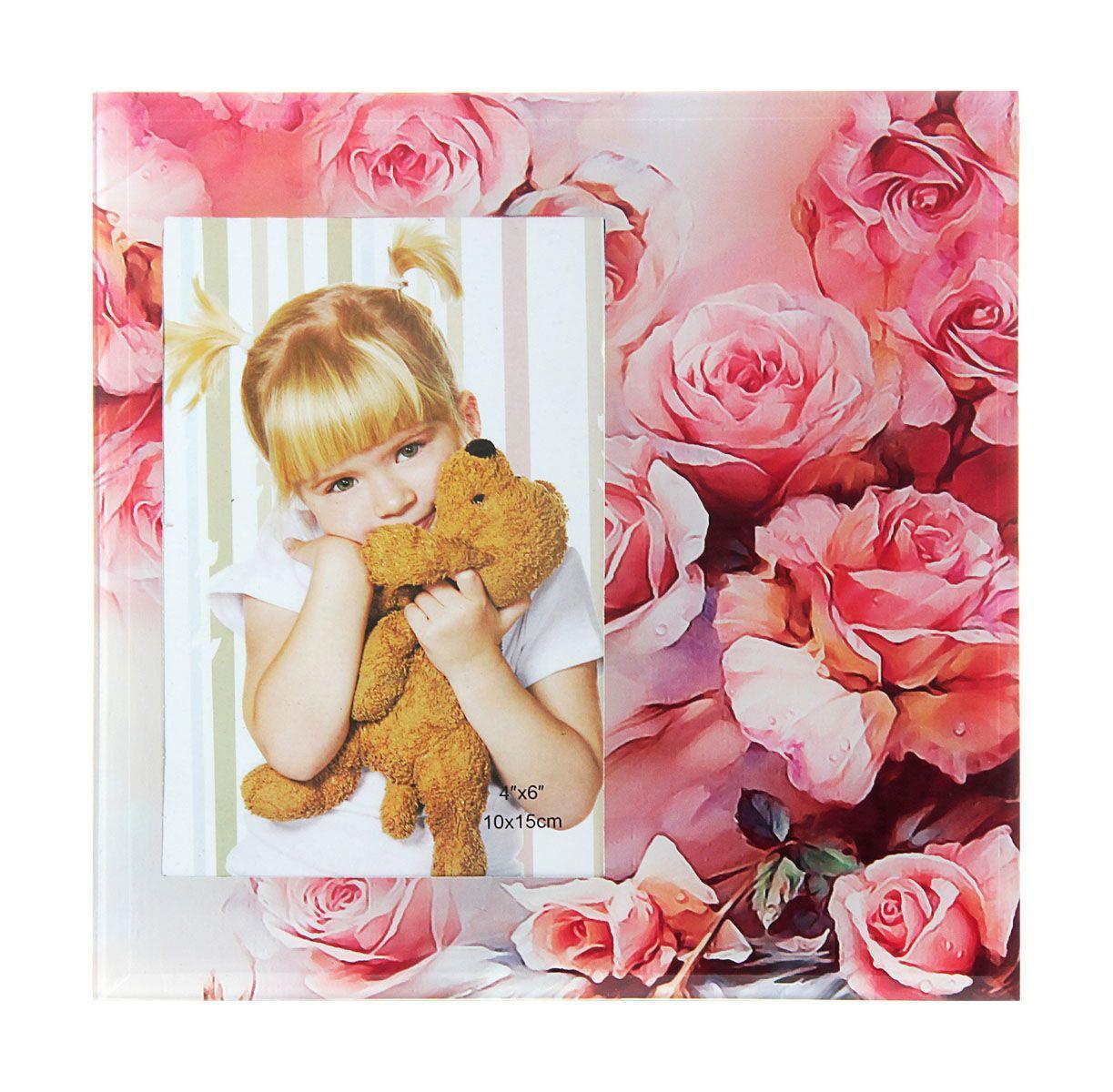 Фоторамка Sima-land Розовые розы, 10 х 15 см137272Фоторамка Sima-land Розовые розы прекрасный выбор для тех, кто хочет сделать запоминающийся презент родным и близким. Поможет создать атмосферу праздника. Такой подарок запомнится надолго. В нем прекрасно сочетаются цена и качество.