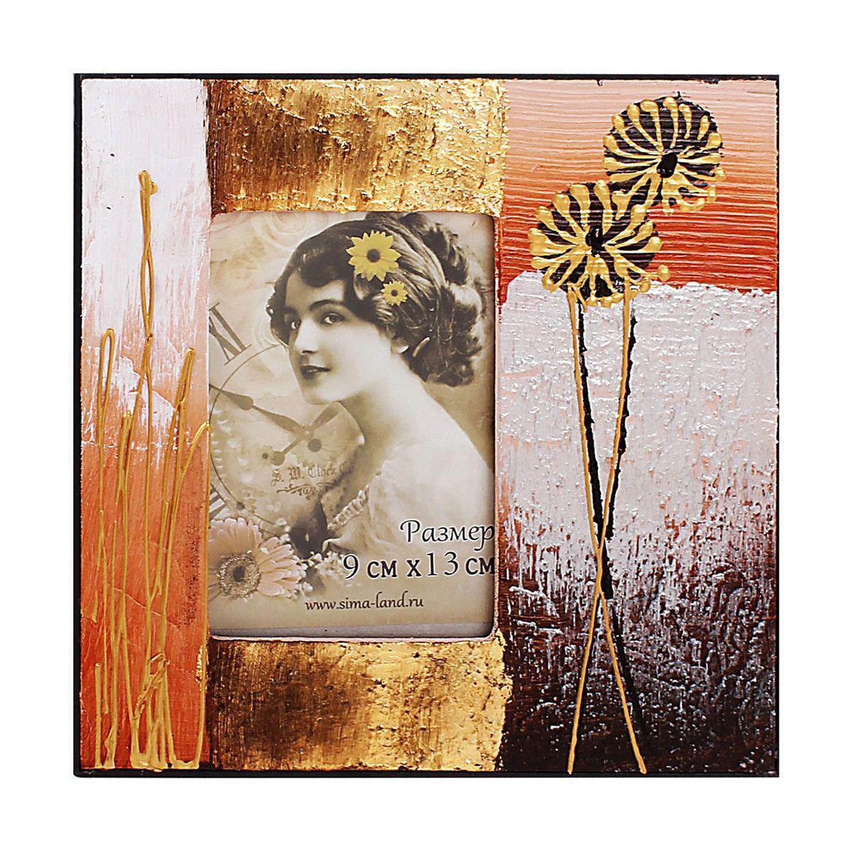 """Фоторамка Sima-land """"Экспрессия"""", цвет: золотистый, серебристый, медный, 9 см х 13 см"""