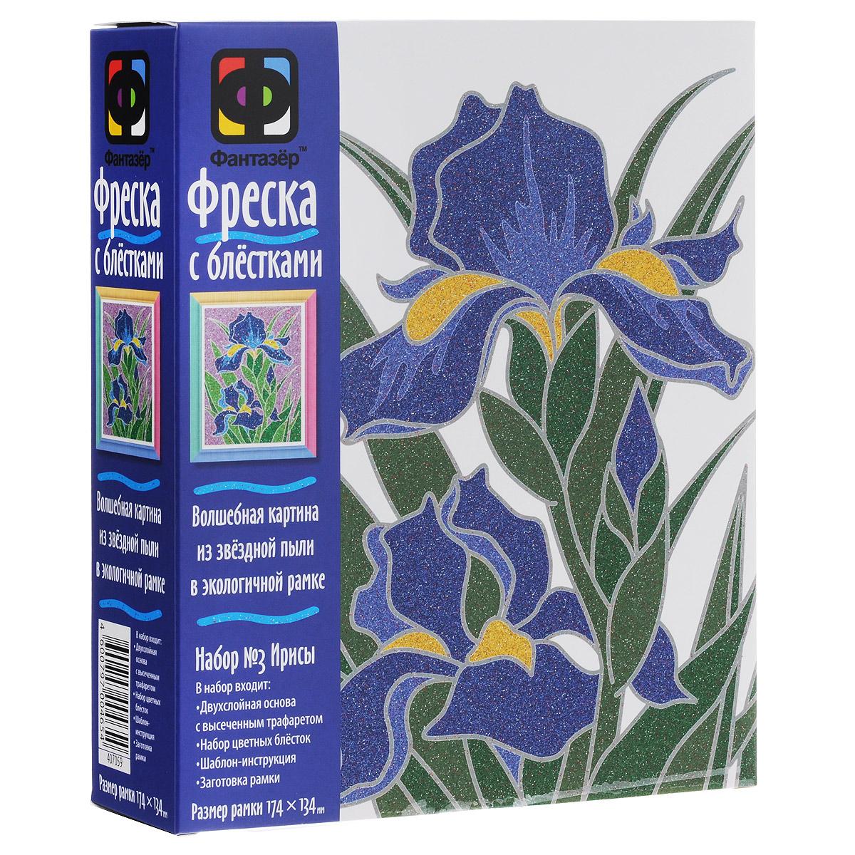 Набор для создания фрески Фантазер Ирисы407059С набором для создания фрески Фантазер Ирисы ваш ребенок сможет изготовить удивительную картину из цветных блесток! В набор входят: блестки 7 цветов (зеленый, светло-зеленый, желтый, белый, синий, голубой, сиреневый), специальная двухслойная основа, заготовка рамки, шаблон, кисточка, салфетка, 2 деревянные шпажки, двусторонний скотч. Малыш без труда создаст необычную песчаную картину, которая будет отличным украшением комнаты или кабинета и объектом гордости вашего ребенка. Процесс создания картины из блесток прост и увлекателен - достаточно отклеить защитный слой с каждого элемента с помощью деревянных шпажек и засыпать его блестками разных цветов с помощью кисточки, ориентируясь на изображение на обратной стороне упаковки. Переходите от мелких элементов к более крупным. А с помощью салфетки вы сможете стряхнуть лишние блестки. Готовую картинку с изображением красивых цветов можно оформить входящей в комплект сборной рамкой с помощью двухстороннего скотча....