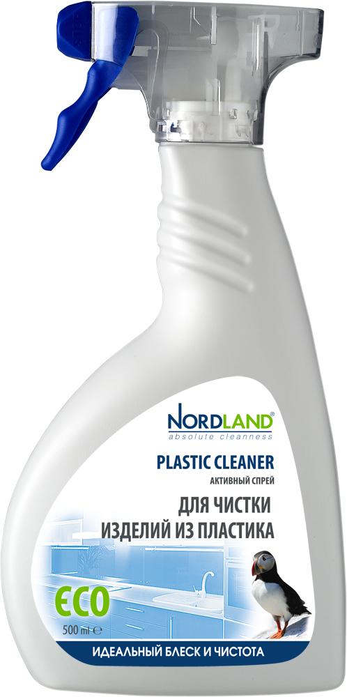 Активный спрей Nordland для чистки изделий из пластмассы, 500 мл391336Средство Nordland предназначено для чистки и ухода за всеми видами пластиковых поверхностей. Обладает высокой очистительной способностью. Великолепно удаляет жир и пыль с любых изделий из пластика. Оказывает сильное антистатическое действие. Препятствует повторному оседанию пыли и освежает поверхность, имеет легкий и свежий аромат. Средство производится на основе натуральных компонентов и не содержит агрессивных химических веществ. Характеристики: Объем: 500 мл. Артикул: 391336. Производитель: Германия. Товар сертифицирован.