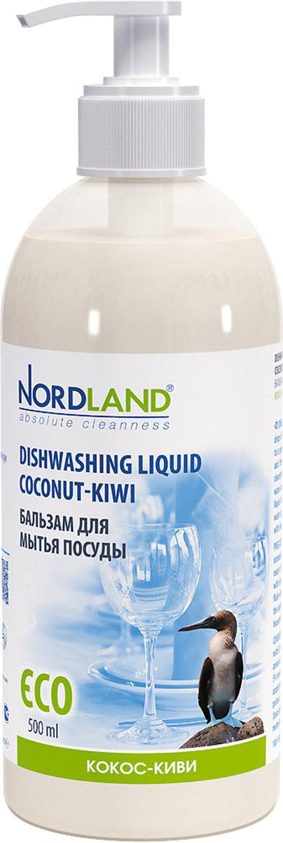 Бальзам для мытья посуды Nordland Кокос и киви, 500 мл390407Бальзам для мытья посуды Nordland Кокос и киви содержит молочные протеины, защищающие кожу рук. Растворяет жир даже в холодной воде, легко смывается водой при ополаскивании. Не оставляет следов и запаха на посуде. pH нейтрален. Средство производится на основе натуральных компонентов и не содержит агрессивных химических веществ.