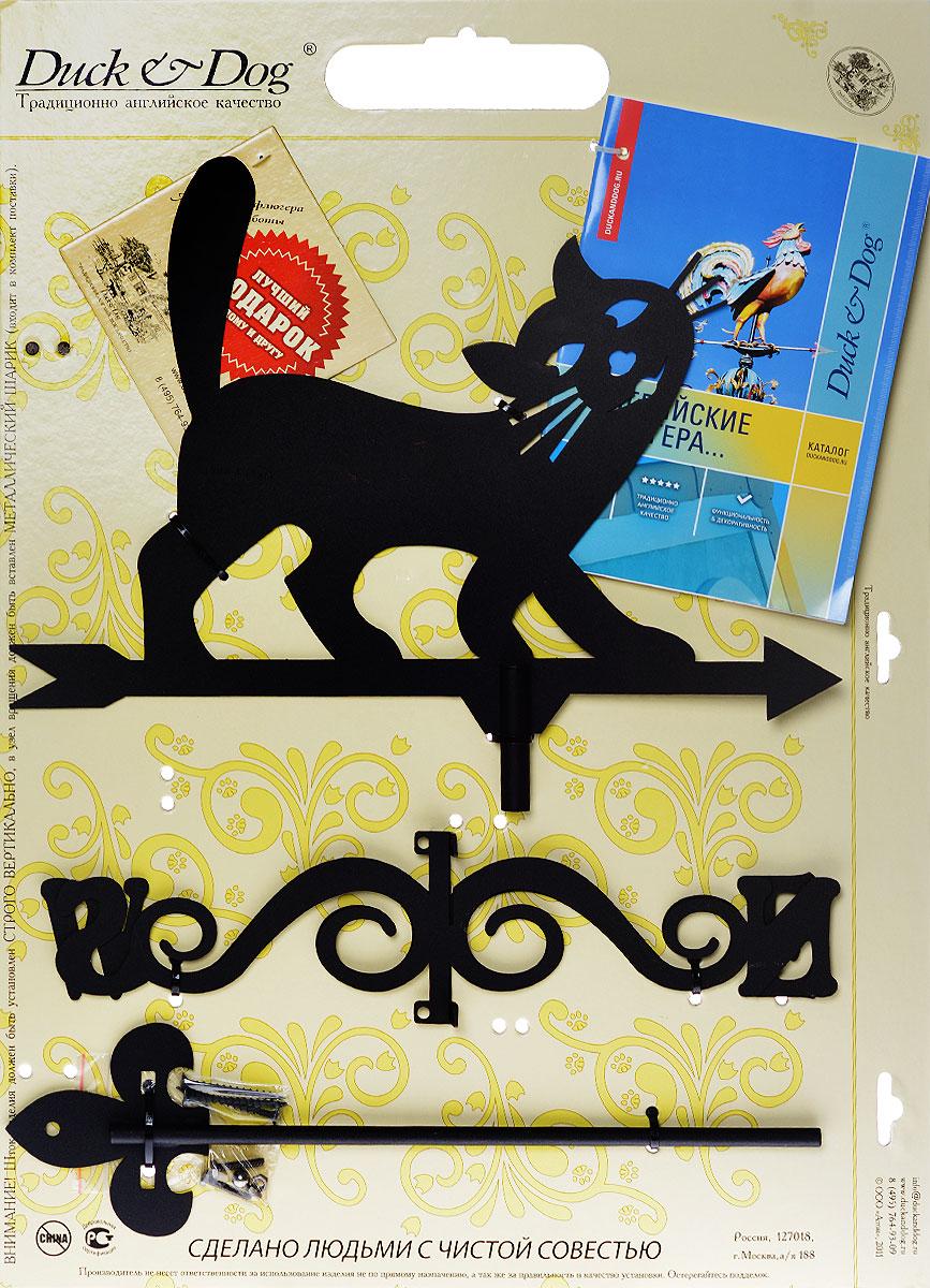 Флюгер малый Duck & Dog Кот, 35 см х 71 смМФ.70031Флюгер Duck & Dog Кот изготовлен из сплавов прочных металлов и покрыт специальной порошковой краской, что гарантирует долговечность срока службы. Флюгер поворачивается под воздействием ветра, а также указывает его направление. Такой метеоприбор отличается заметным изяществом. Флюгера - это украшение дома, некий элемент декора. Также их помещают на любые загородные сооружения, бани, беседки и т.д В комплекте крепежные элементы. Размер фигурной части: 27 см х 35 см.