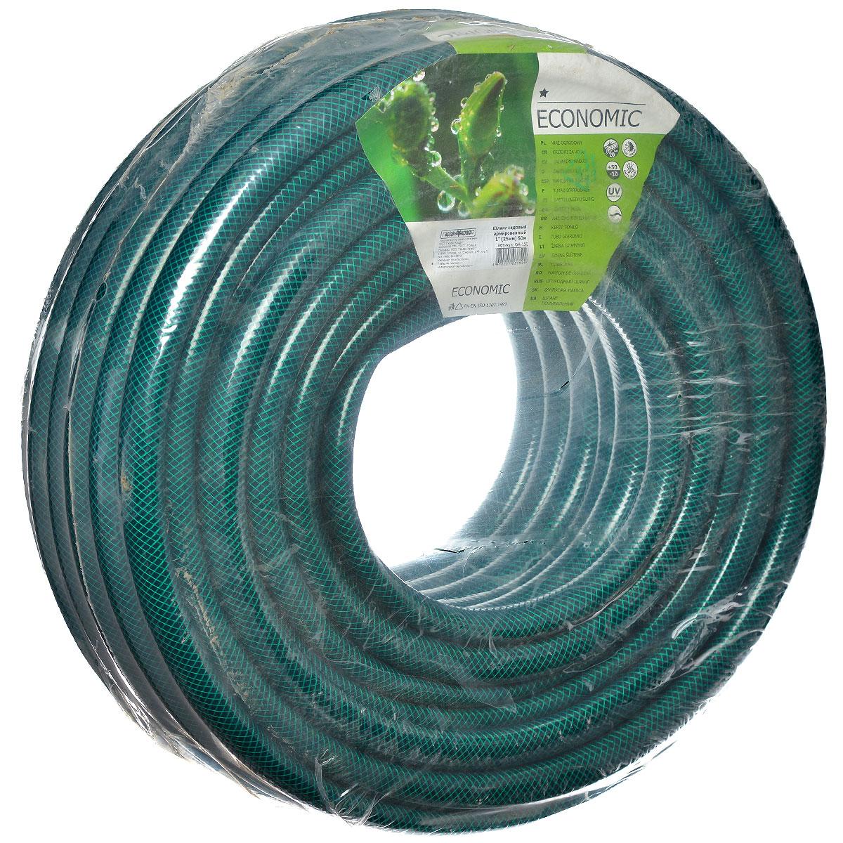 Шланг садовый Cellfast Economic, трехслойный, 1, 50 мOH-150Трехслойный садовый шланг Cellfast Economic, изготовленный из полипропилена, применяется для поливочных работ на приусадебном участке. Имеет сетчатое армирование полиамидной нитью, за счет чего является прочным и гибким. Устойчив к воздействиям окружающей среды и образованию водорослей на внутреннем слое. Отсутствие в составе токсичных веществ обеспечивает безопасность для окружающей среды и человека. Имеет длительный срок эксплуатации, не обесцвечивается и не теряет форму со временем. Температура использования шланга -10°C до +50°C.