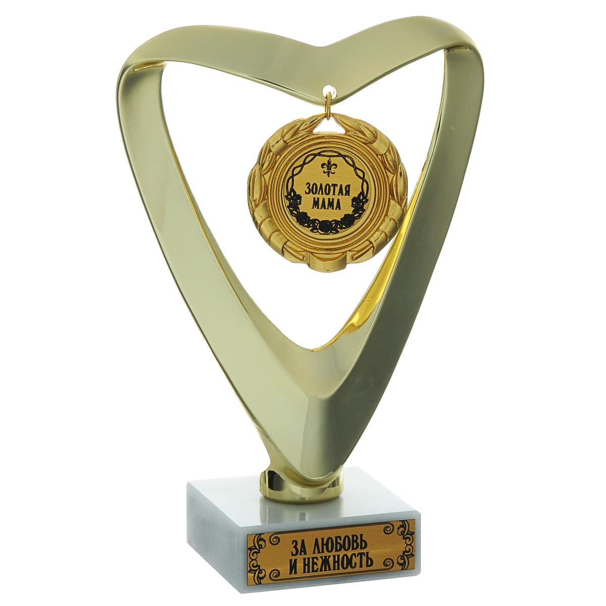 Кубок Сердце. Золотая мама, высота 16 см030501001Кубок Сердце. Золотая мама станет замечательным сувениром. Кубок выполнен из пластика с золотистым покрытием. Основание изготовлено из искусственного мрамора. Кубок имеет форму сердца, декорированного подвесной медалькой с надписью Золотая мама. Основание оформлено надписью За любовь и нежность. Такой кубок обязательно порадует получателя, вызовет улыбку и массу положительных эмоций.
