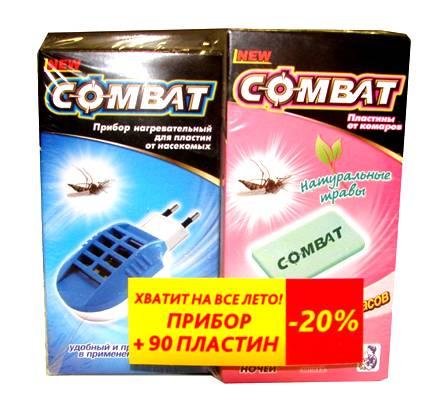 """��������� ��� ������� """"Combat"""" + �������� �� ������� """"Combat"""", � ������������ �������, 90 ��"""