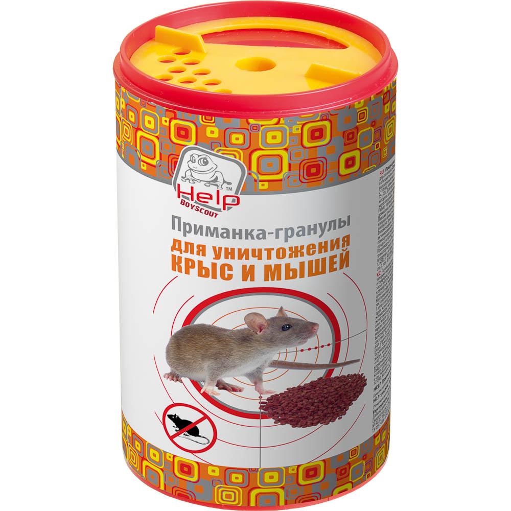 Приманка-гранулы для уничтожения крыс и мышей