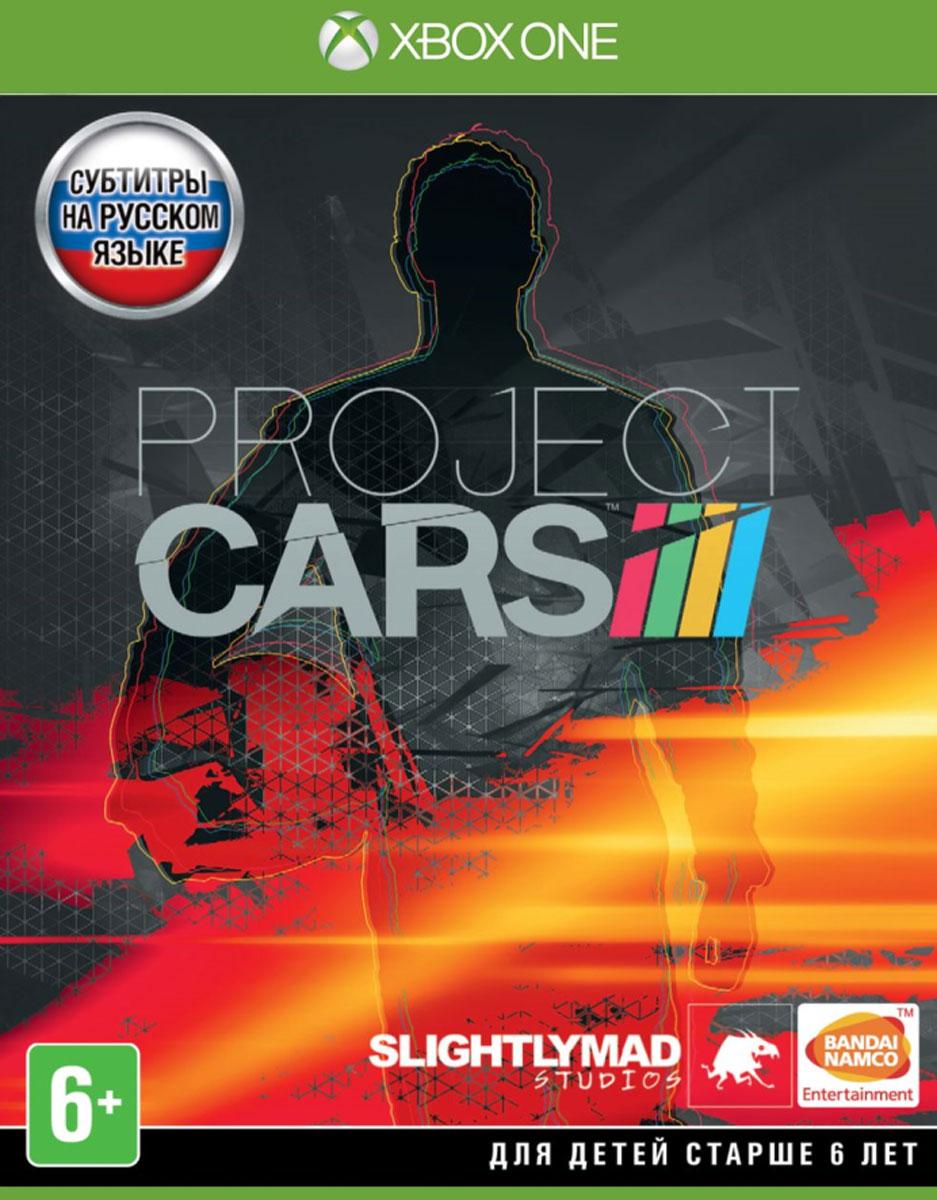 Zakazat.ru Project Cars