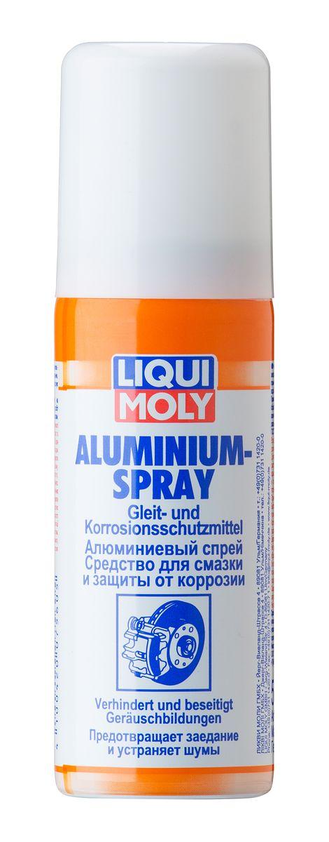 Алюминиевый спрей Liqui Moly, 50 мл7560Алюминиевый спрей Liqui Moly представляет собой аэрозоль серебристого цвета на основе алюминия. Подходит как смазочное и разделяющее средство для деталей, поврежденных термическими нагрузками. Свойства: - защищает металлические конструктивные элементы от коррозии; - обладает высокой температурной стойкостью; - отлично держится на поверхности; - устойчив к вымыванию горячей и холодной водой, к соли; - предотвращает рывки и вибрации; - выдерживает высокие давления; - обеспечивает отличные смазывающие и разделяющие свойства; - защищает от холодного сваривания; - предотвращает и устраняет скрипы при торможении; - подходит для универсального использования. Использование спрея Liqui Moly значительно облегчает разборку конструктивных элементов, работающих в условиях высоких температур и снижает риск их поломки. Серебристый цвет смазки позволяет оставаться ей малозаметной на большинстве металлических деталей. ...