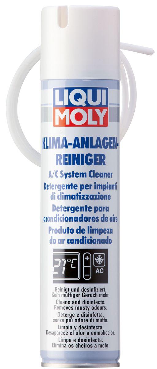 Очиститель кондиционера Liqui Moly, 250 мл7577Очиститель кондиционера Liqui Moly - специально разработанный препарат для профессиональной очистки кондиционеров в легковом, грузовом и пассажирском транспорте от грибков и бактерий. Образует защитную пленку на испарителе и обеспечивает чистый и свежий воздух. Протестировано на микробиологическую безопасность для человека. Рекомендуется применять не реже 1 раза в год. Состав: 0,18 г/100 г бронопол, вода, анионные ПАВ, присадка для запаха (цитрусовая), стабилизатор pH, пропиллент: азот. Товар сертифицирован.