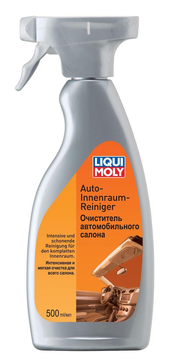 Средство для очистки салона автомобиля Liqui Moly, 500 мл7604Средство для очистки салона автомобиля Liqui Moly представляет собой моющую жидкость для эффективной, мягкой и быстрой очистки пластиковых деталей и обивки салона автомобиля. Удаляет сильные загрязнения с внутренней облицовки автомобиля, сидений, матерчатых чехлов, пластиковых люков и раздвижной крыши. Отлично удаляет следы масла, жиров, никотина и прочих видов загрязнений. Подходит также для удаления следов от напитков и сладостей. Состав: вода, ионные ПАВ, неионные ПАВ, ноу-хау компании.