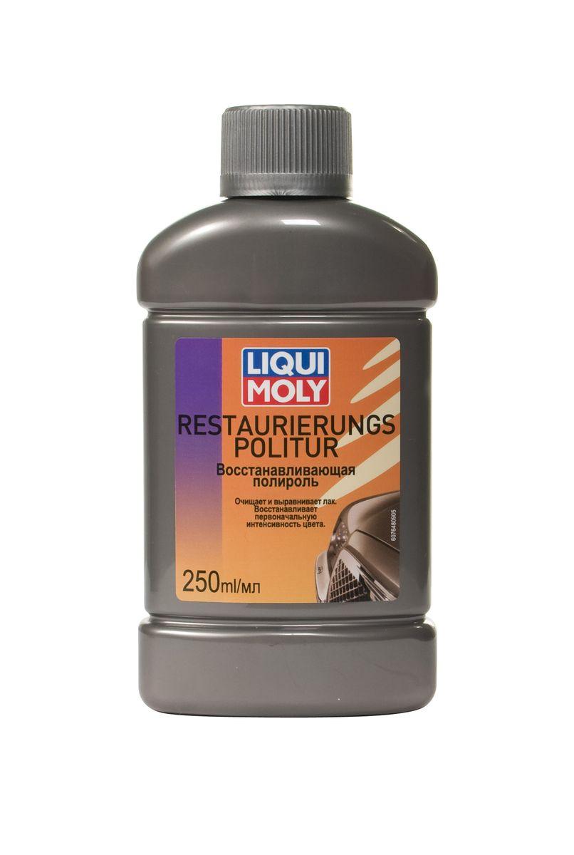 Полироль восстанавливающая Liqui Moly, 250 мл7648Восстанавливающая полироль Liqui Moly удаляет смолу, грязь, жирные пятна, а также ржавый налет с автомобиля. Чистит, ухаживает и полирует одновременно. Возвращает первоначальную глубину цвета. Надолго устраняет мелкие царапины. Удаляет загрязнения и верхний обветренный слой лака. После использования рекомендуется защитить лак полиролью для новых поверхностей. Состав: вода, масло, воск, ноу-хау компании. Директива (ЕС) №648/2004: от 5% до 15% алифатических углеводородов, Товар сертифицирован.