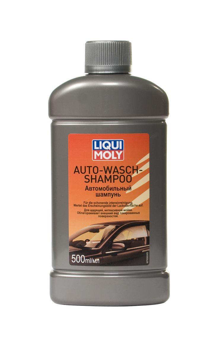 Автомобильный шампунь Liqui Moly, 500 мл7650Автомобильный шампунь Liqui Moly быстро и полностью смывает легкие и средние загрязнения всех видов, в том числе жирные и масляные. Защищает лаковую поверхность и придает блеск. Биологически разлагаемый. Средство бережное и не оказывает вредного воздействия даже на особо чувствительные материалы. Перед употреблением встряхнуть. Развести шампунь в пропорции 30 мл шампуня (2 колпачка) на 10 л воды и равномерно нанести губкой на кузов автомобиля. Затем смыть струей воды и насухо вытереть автомобиль замшевым платком. Не применять при температуре ниже -5°С. Хранить при положительной температуре. Состав: вода, поваренная соль, краситель, менее 5% ионные ПАВ, неионные ПАВ, ароматизатор, метилизотиазолинон, бензизотиазолинон, 2-бром-2-нитропропан-1,3-диол, глутараль, кислота Formic Acid. Товар сертифицирован.