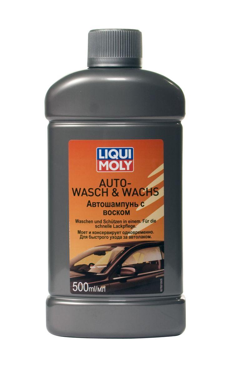 Автошампунь Liqui Moly Auto-Wasch & Wachs, с воском, 500 мл7651Автошампунь Liqui Moly Auto-Wasch & Wachs предназначен для быстрой мойки автомобиля в период между обработками автомобиля полиролями. Он очищает и защищает лакокрасочные поверхности автомобиля благодаря содержанию воска и тензидов. Воск образует прозрачную пленку, усиливающую блеск лака. Не оставляет потеков. Облегчает дальнейшую полировку с помощью кожаного платка и защищает кожу рук. Защищает поверхность кузова от агрессивного воздействия окружающей среды. Регулярное применение гарантирует оптимальную защиту поверхности. Перед употреблением встряхнуть. Развести шампунь в пропорции 30 мл шампуня (2 колпачка) на 10 л воды и равномерно нанести губкой на кузов автомобиля. Затем смыть струей воды и насухо вытереть автомобиль замшевым платком. Не применять при температуре ниже 5°С. Состав: вода, ароматизатор, силиконовое масло, краситель. Директива (ЕС) №648/2004: от 5% до 15%, неионных ПАВ, менее 5% катионных ПАВ, амфотерные ПАВ, ароматизатор, ...