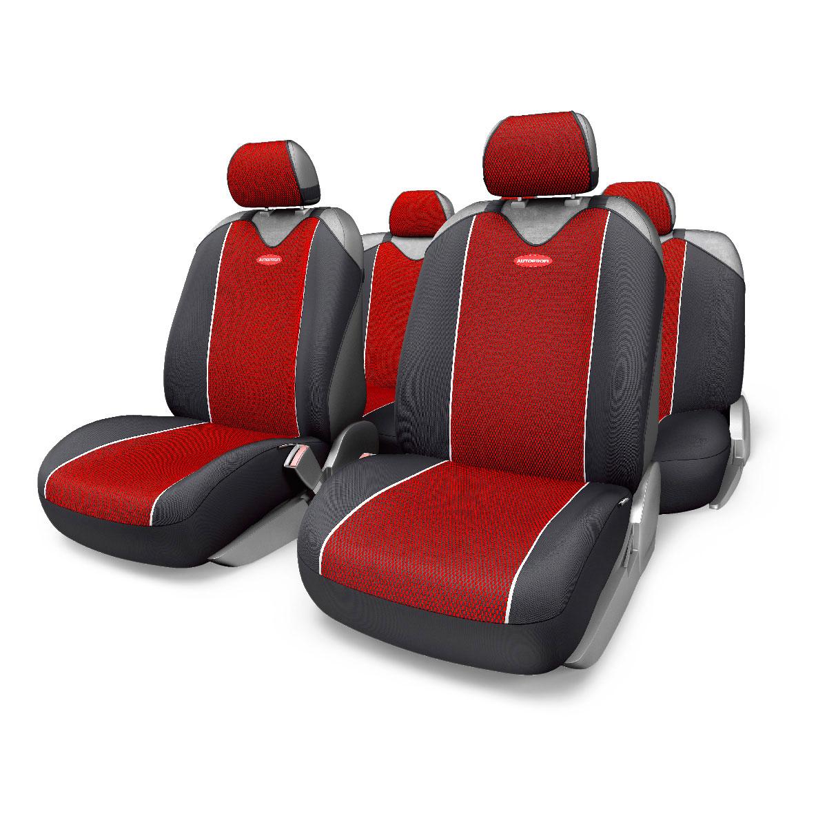 """Чехлы-майки Autoprofi """"Carbon Plus Zippers"""", цвет: черный, красный, 9 предметов"""