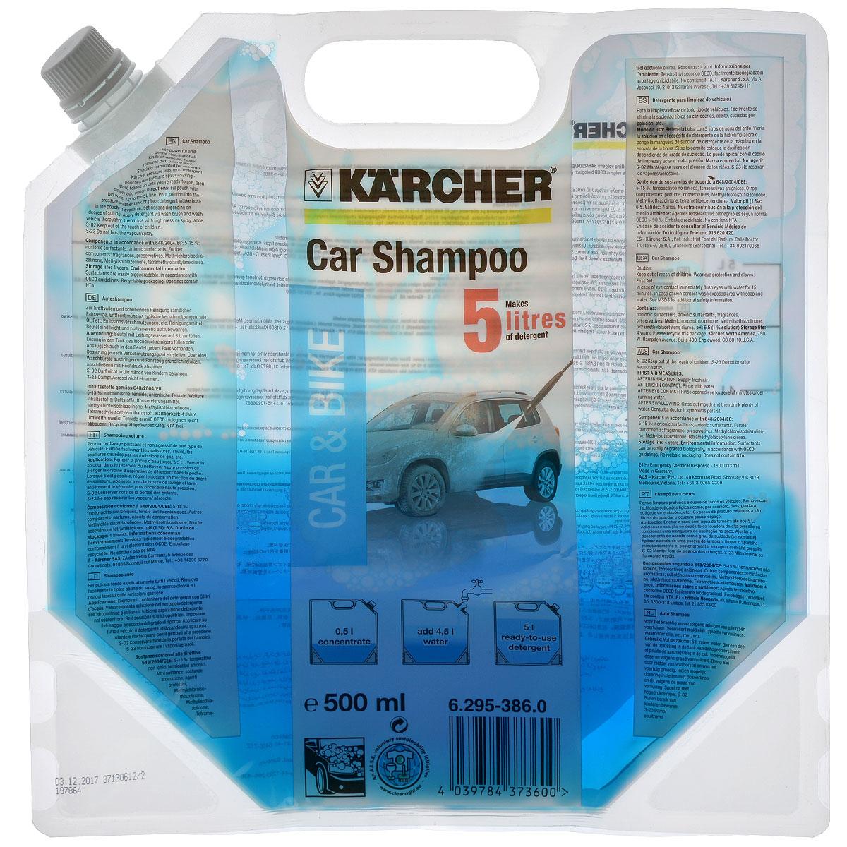 Автошампунь концентрированный Karcher 500мл 6.295-386.0