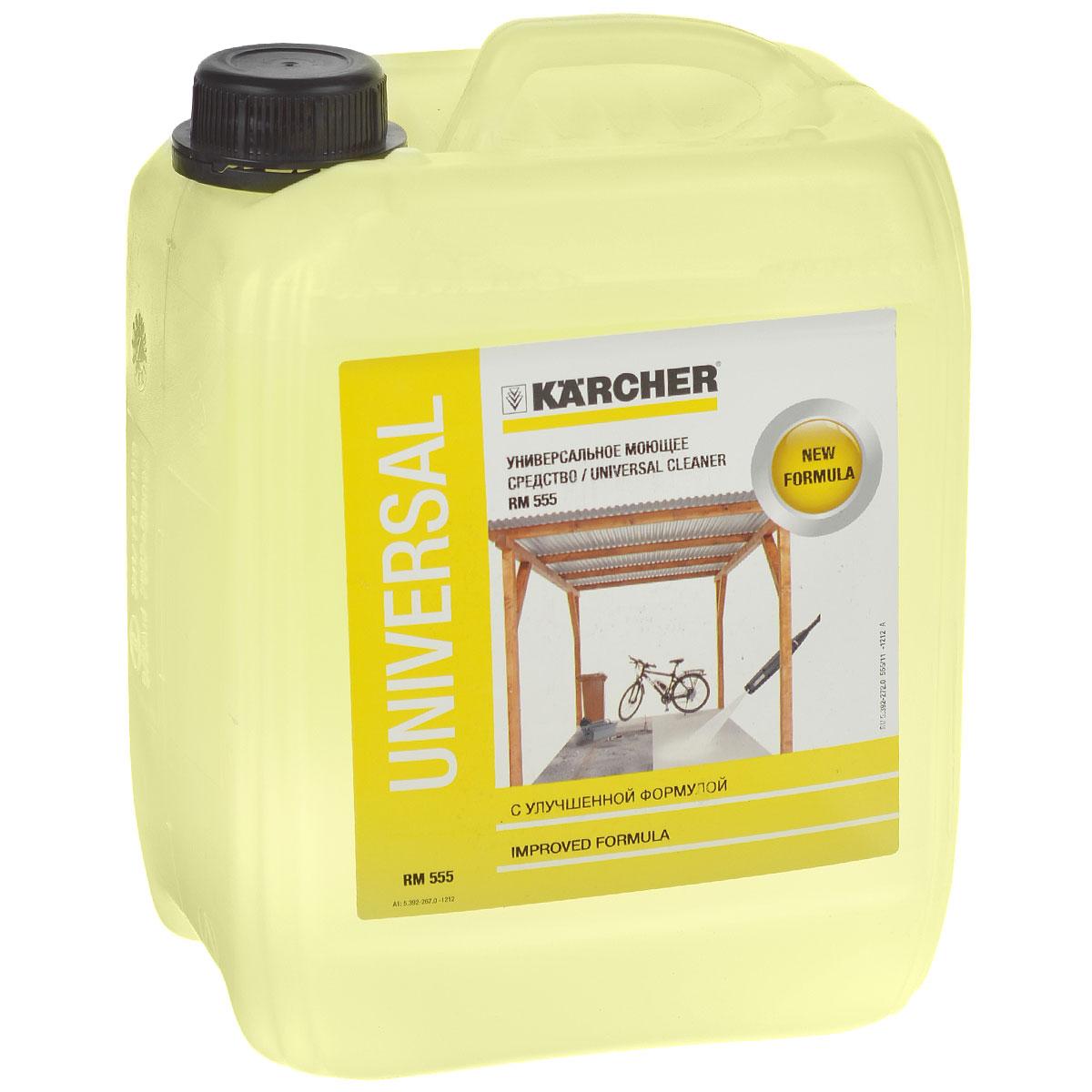Средство моющее универсальное Karcher RM 555 Profi, 5 л 6.295-357.0