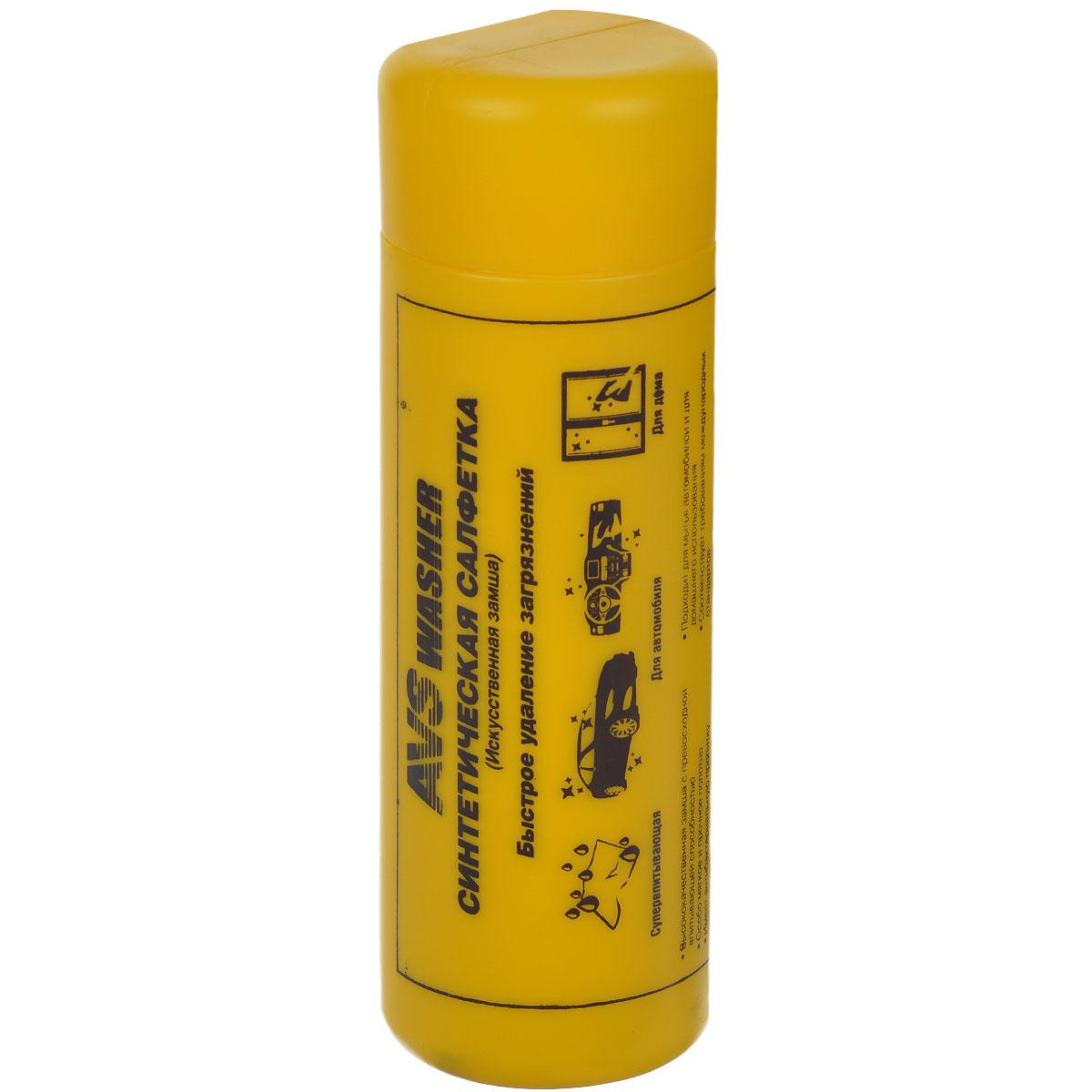 Салфетка синтетическая AVS CH-6443, 64 х 43 см43447Синтетическая салфетка AVS CH-6443 подходит для мытья автомобиля и для домашнего использования. Она выполнена из искусственной замши. Соответствует требованиям международных стандартов. Особенности: Высококачественная замша с превосходной впитывающей способностью. Особо мягкое и прочное полотно. Имеет антибактериальную пропитку. Идеально моет, чистит, полностью высушивает. Легко очищает въевшиеся загрязнения без применения химических очистителей. Устойчива к воздействию масла, топлива, очищающих жидкостей. Обеспечивает чистую, сухую, блестящую поверхность без разводов и ворсинок.