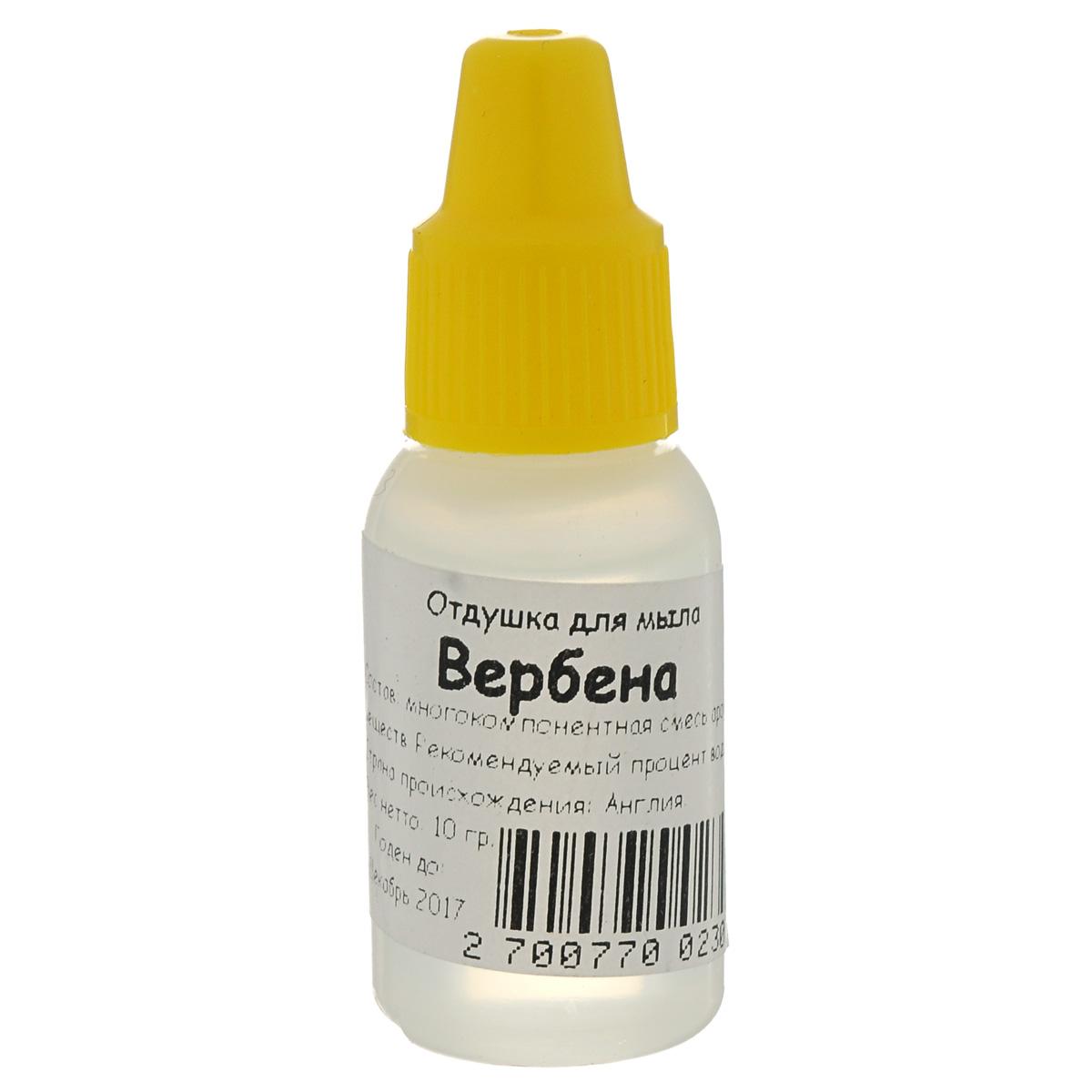 Отдушка для мыла Выдумщики Вербена, 10 г2700770023077Отдушка для мыла Вербена - это не просто ароматизатор, а возможность вдохнуть аромат волшебства в ваше рукотворное мыло. Отдушки и ароматизаторы для мыла - это многокомпонентная смесь натуральных ароматических масел и иных синтетических веществ, которые обладают не только приятным запахом, но и лечебным эффектом. Состав: многокомпонентная смесь ароматических веществ. Товар сертифицирован.