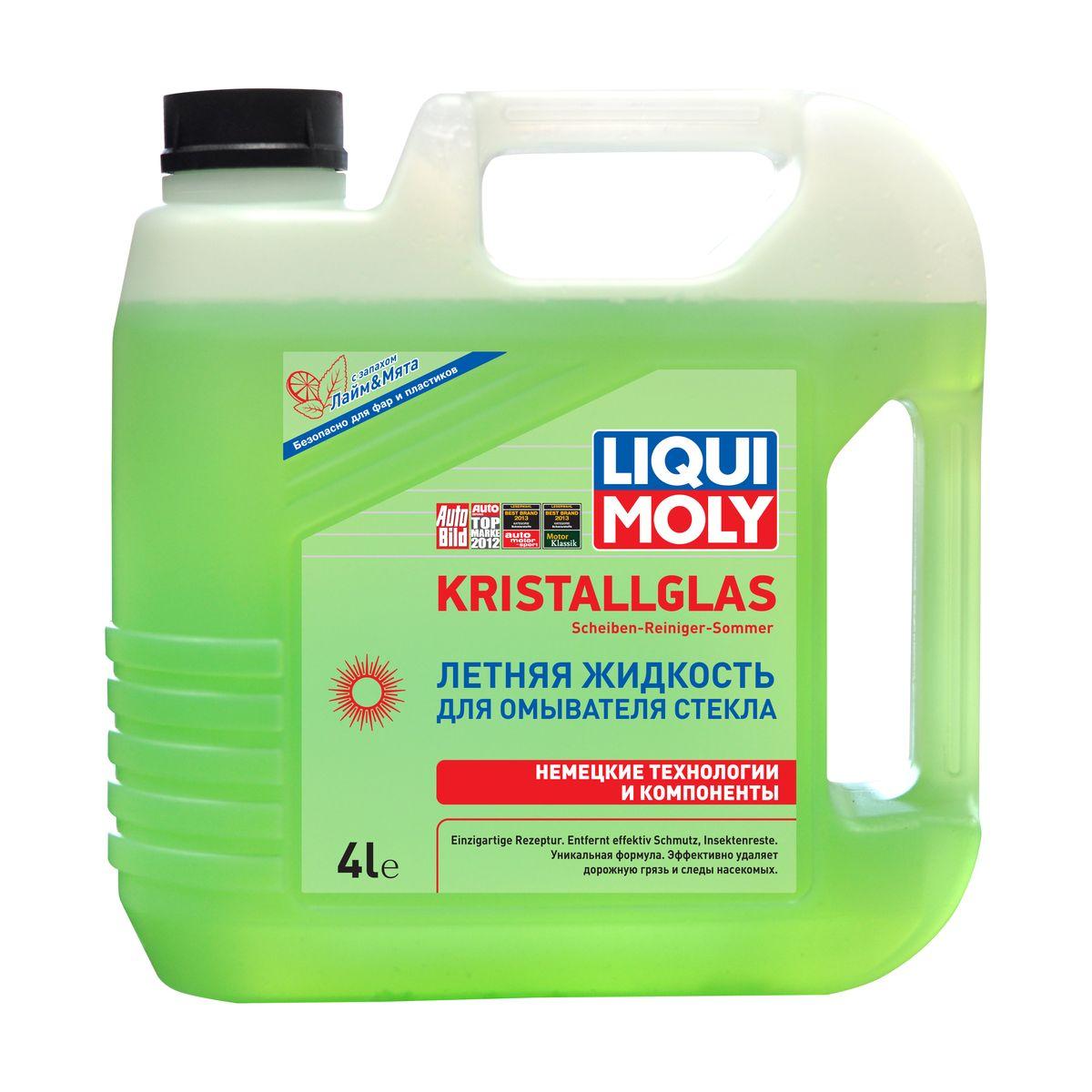 Летняя жидкость для омывателя стекла Liqui Moly Kristallglas, с ароматом лайма и мяты, 4 л01164Летняя жидкость для омывателя стекла Liqui Moly Kristallglas предназначена для очистки стекол автомобиля в летнее время с помощью стеклоочистителя автомобиля или вручную при температуре окружающей среды до 0°C. Эффективно моет, обезжиривает, удаляет следы насекомых, маслянистую дорожную грязь с лобового стекла и фар. Не оставляет следов и отблесков. Предотвращает образование плесени и коррозии в системе стеклоомывателя автомобиля. Специально разработанные присадки не допускают возникновения эффекта высохших капель, даже на солнце, и обеспечивают долговременный эффект чистоты. Предохраняет стекло и щетки стеклоочистителей от абразивного износа. Жидкость нейтральна к лакокрасочным покрытиям, резиновым и пластиковым деталям кузова. Входящий в состав антистатик не позволяет оседать пыли на стекле. Состав: вода деминерализованная >30%, смесь поверхностно-активных веществ Товар сертифицирован.