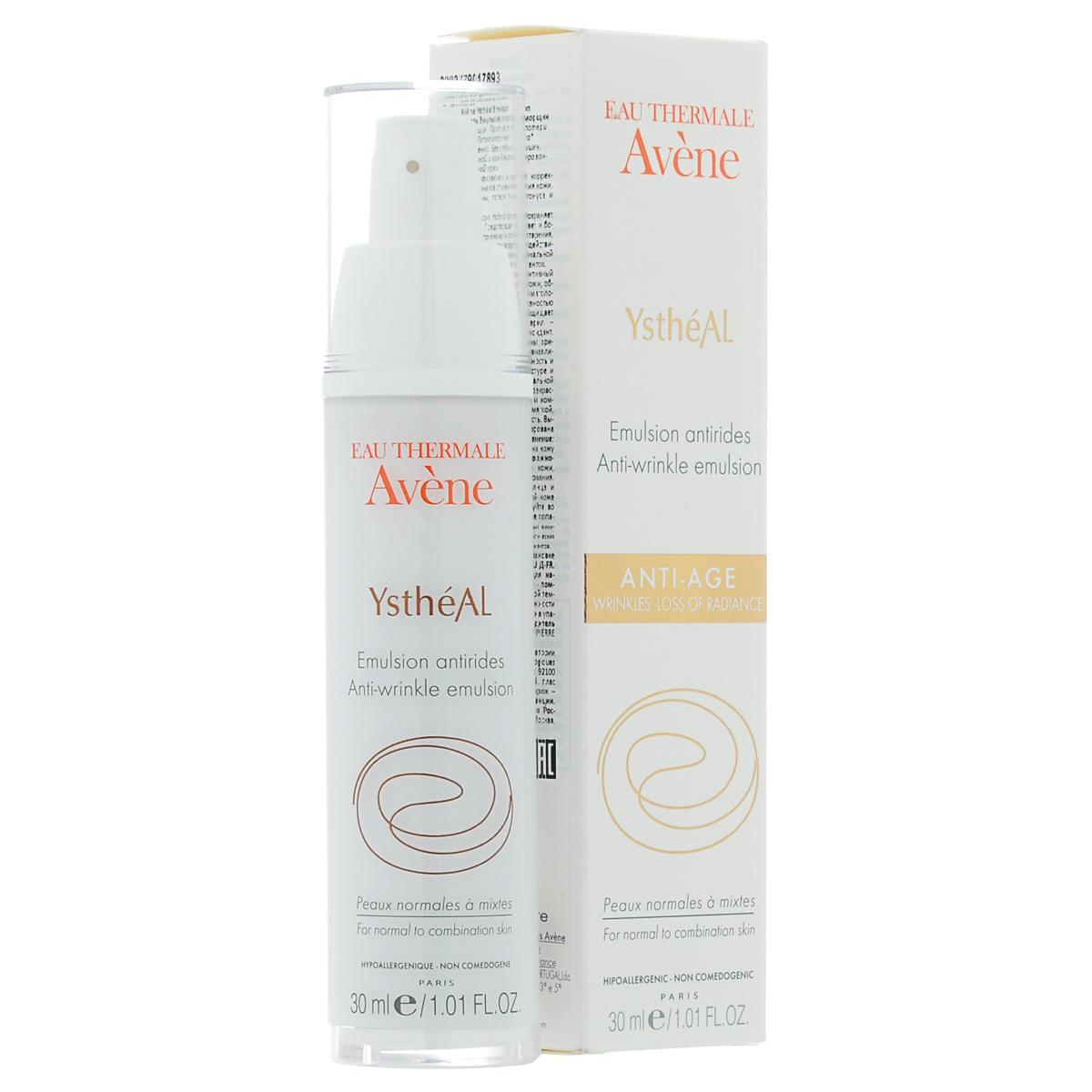 Avene Эмульсия от старения Ystheal+ для лица 30 млC01789Разглаживает морщинки, препятствует снижению тонуса кожи, придает коже сияние. Профилактика и коррекция первых морщин. Для нормальной и комбинированной кожи