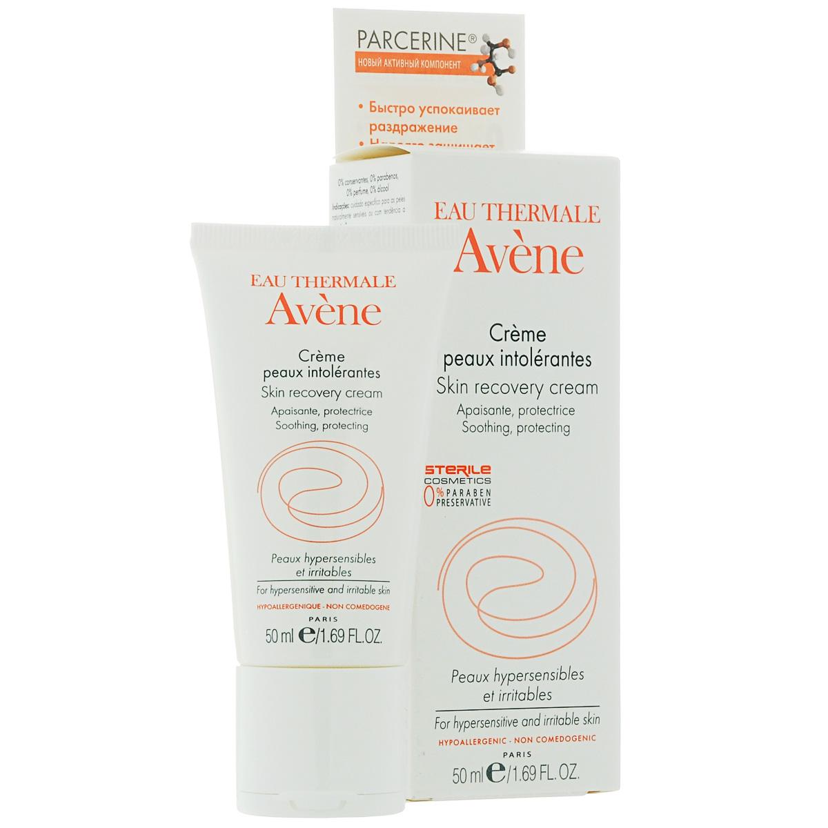 Avene Крем для сверхчувствительной кожи лица Hypersensibles 50 мл