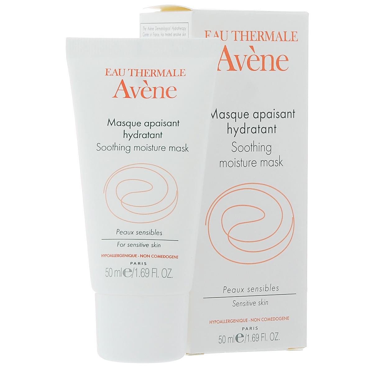 Avene Успокаивающая увлажняющая маска Sensibles для лица 50 млC05139Для ухода за чувствительной кожей, уставшей, утратившей сияние или находящейся во временном состоянии гиперчувствительности (покраснения, стянутость, покалывание, солнечный ожог). Обеспечивает коже успокаивающий и восстанавливающий уход, поддерживает оптимальный уровень увлажненности кожи