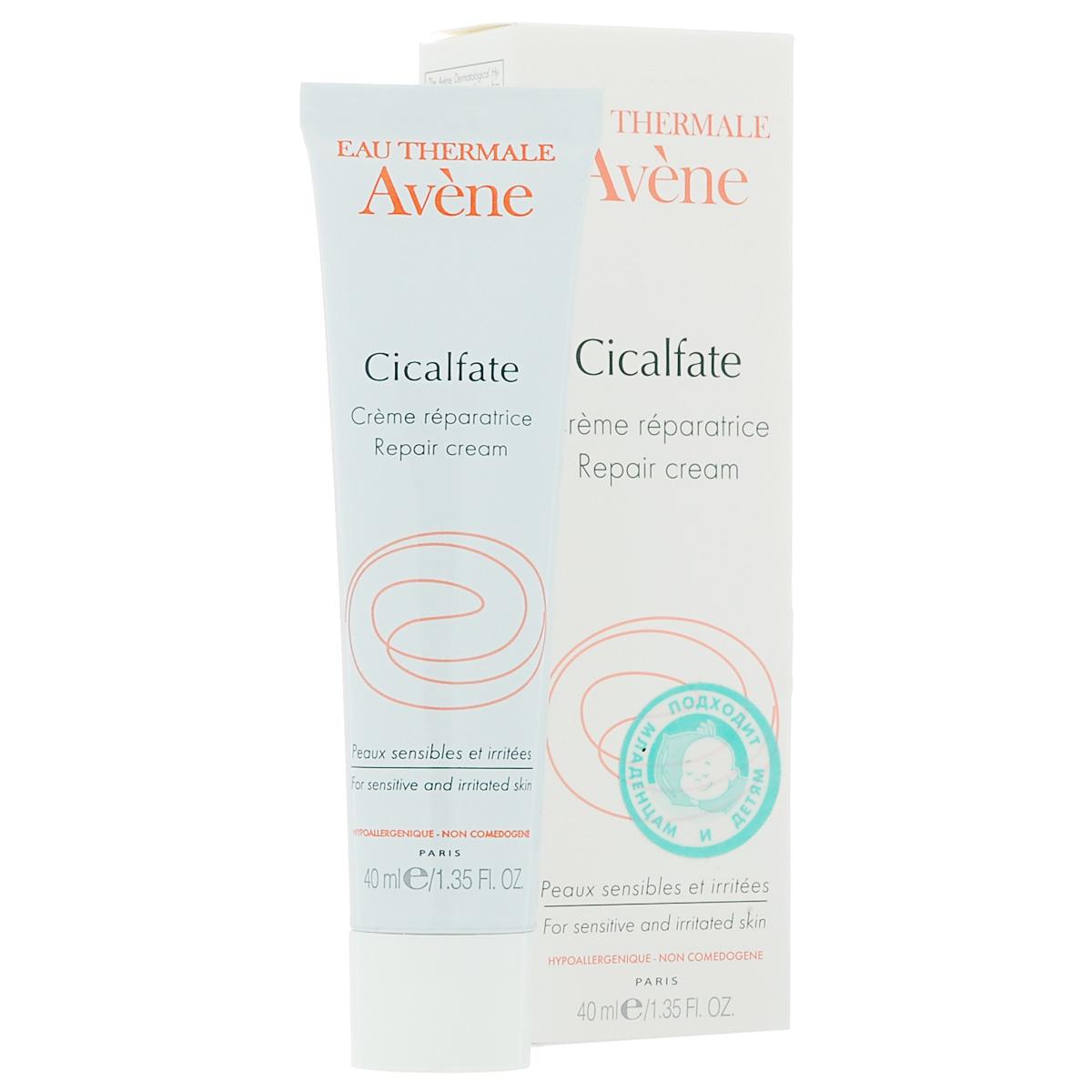 Avene Крем Cicalfate восстанавливающий целостность кожи для лица и тела 40 млC02754Ускоряет заживление, оказывает антибактериальное действие, препятствует присоединению вторичной инфекции. Показания: периоральный дерматит, заеды, пеленочный дерматит, порезы, ссадины, постхирургические швы, после дерматологических манипуляций.