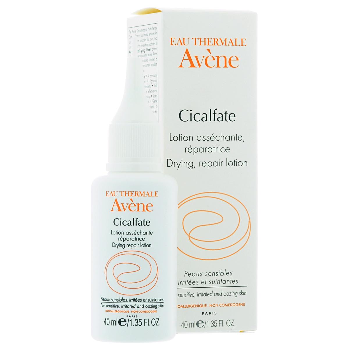 Avene Подсушивающий, заживляющий лосьон Cicalfate для лица и тела 40 мл