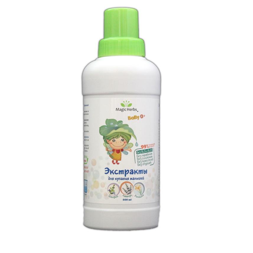 Magic Herbs Экстракты для купания малыша, с экстрактами шалфея, ромашки и лаванды, 500 млБП211Экстракты для купания малыша Magic Herbs идеально подходят для мытья ребенка. Экстракты шалфея и ромашки, входящие в состав, обладают противовоспалительным и антисептическим действием, оказывают успокаивающее действие, существенно уменьшают потоотделение. Глицерин хорошо смягчает и увлажняет чувствительную кожу, делает её эластичнее. Лаванда оказывает расслабляющее и успокаивающее действие, помогает быстро заснуть крохе, балансирует нервную систему, устраняет беспокойство и депрессию.