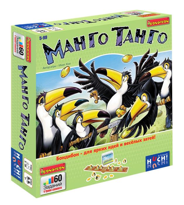 Настольная игра Bondibon МангоТангоВВ1082Забавные птички-туканы спокойно сидят на ветке и лакомятся спелым манго. Но это спокойствие заканчивается с прилетом новых туканов. И вот уже ветка начинает раскачиваться, а птицам становится все труднее на ней удержаться. Как же туканам усидеть на ветке-шкале, если она постоянно качается? На этот вопрос легко ответит ребенок, знакомый с азами простейших математических действий: сложения и вычитания. Важно не действовать наобум, а правильно рассчитать количество птичек, и тогда ветка перестанет качаться, а все туканы останутся на месте, продолжая наслаждаться сочными плодами. Настольная игра Bondibon МангоТанго - это не просто увлекательная игра, а еще и возможность развить у ребенка логическое мышление. Она позволит детям пяти лет и старше легко подружиться с математикой, с удовольствием выполняя все более сложные задания – а их в игре целых 60! В набор входит: буклет с заданиями, 1 шкала (ветка), 10 туканов, 4 манго, 12 наклеек, инструкция.