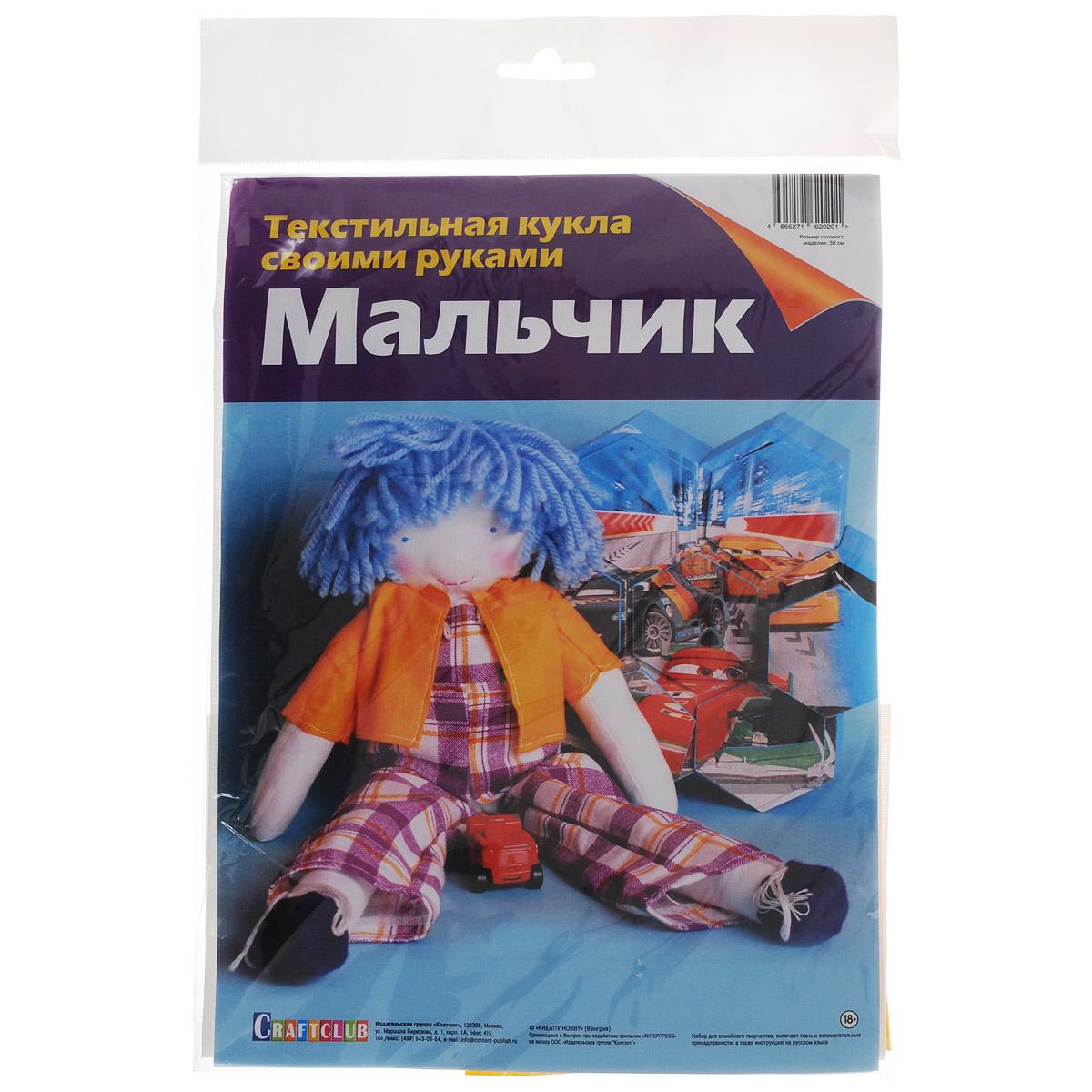 Набор для изготовления текстильной куклы Craftclub Мальчик, высота 38 см4665271620201Набор Craftclub Мальчик позволит самостоятельно создать текстильную куклу. В набор входит: - ткань (100% хлопок); - войлок; - пуговицы (2 шт); - нитки-мулине; - пряжа; - выкройки; - инструкция на русском языке. Набор для изготовления текстильной куклы подарит массу положительных эмоций. Работа, выполненная своими руками, станет отличным подарком для друзей и близких! Наполнитель в комплект не входит. В качестве наполнителя подойдет синтепух. Высота готового изделия: 38 см.