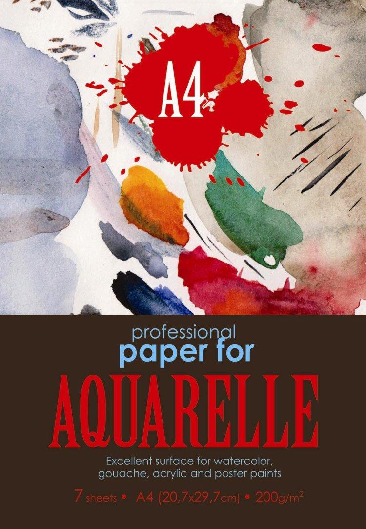 """Папка для акварели """"Kroyter"""", 7 листов, формат А4"""