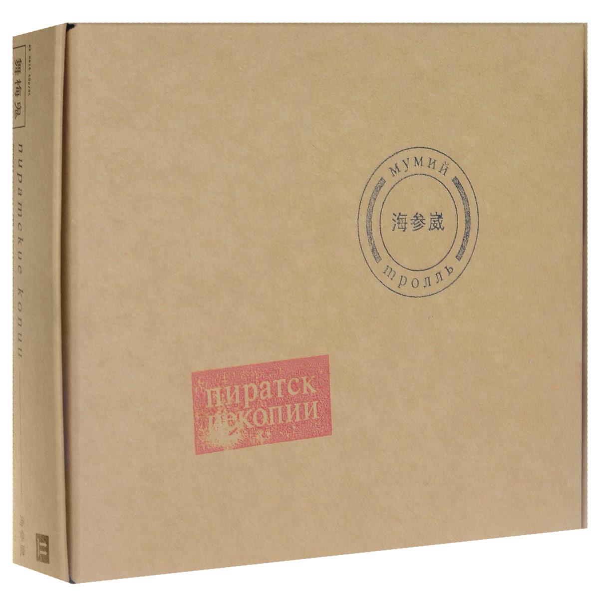Издание содержит раскладку с фотографиями и дополнительной информацией на русском языке. Издание содержит Audio CD с аналогичным списком треков.
