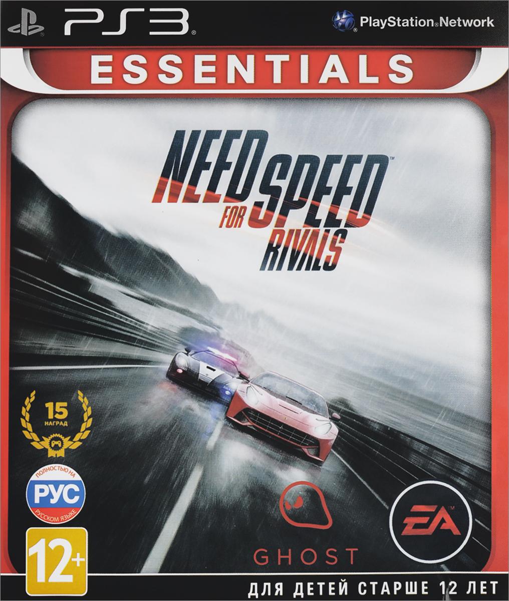 Zakazat.ru: Need for Speed: Rivals