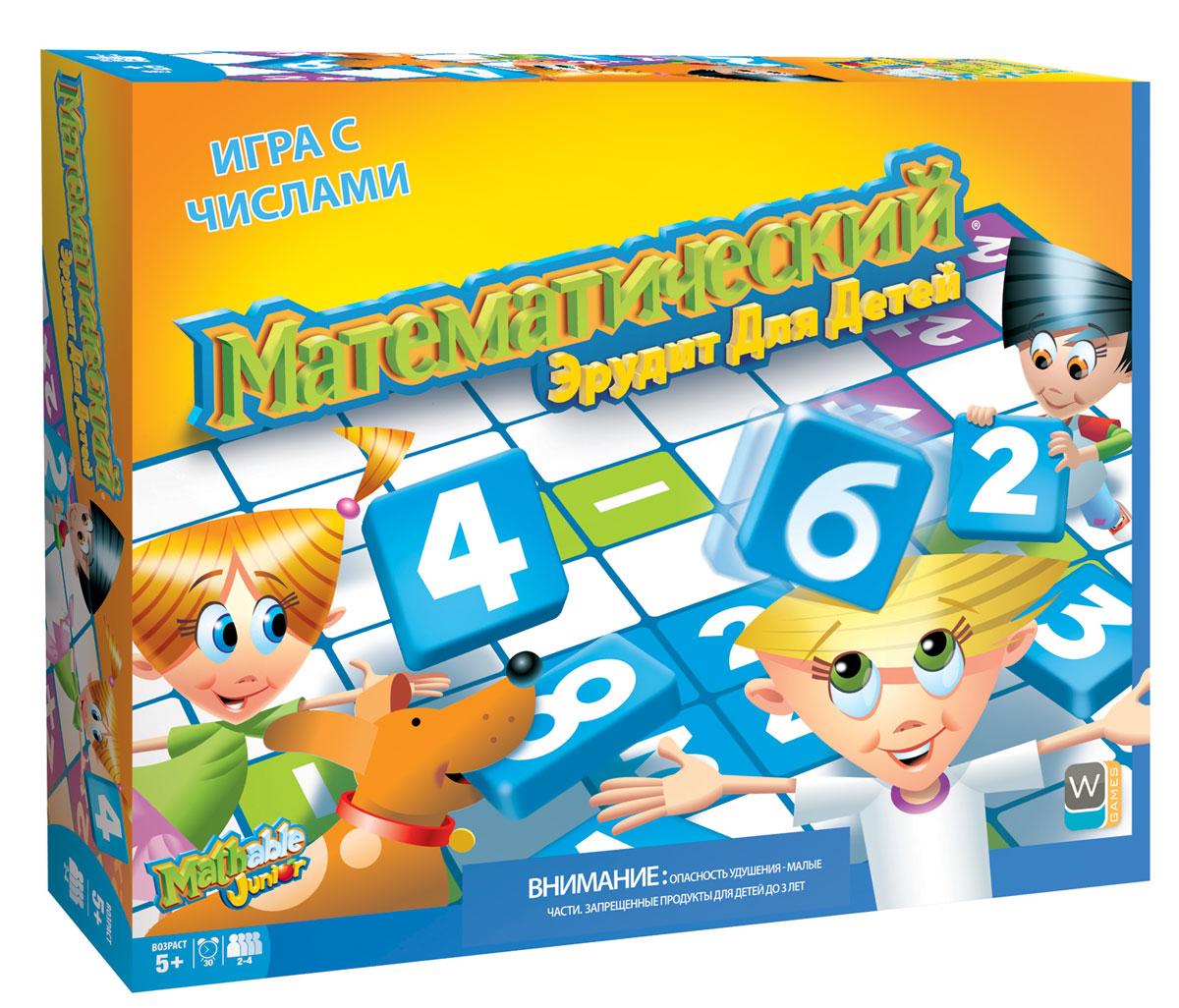 Настольная игра Математический эрудит для детей5006Математический эрудит для детей является детской версией классической игры Математического эрудита. От базовой версии она отличается тем, что в процессе игры используются только 2 базовых математических действия - сложение и вычитание. Игра отлично подходит для семейного отдыха и детской вечеринки, а также может использоваться как обучающий материал. Кроме навыков быстрого сложения и вычитания, игра развивает у ребенка мышление, логику, умение планировать свои действия. В процессе игры участники должны создавать математические действия прямо на игровой доске. Математическое действие - сложение или вычитание - производится с двумя соседними числами, при этом фишка с результатом также должна находиться рядом. Для игры используется двусторонняя игровая доска, а также 60 фишек с числами. Каждая фишка имеет ценность в очках, равную числу на фишке. Игроки должны размещать фишки на доске таким образом, чтобы каждая вновь добавленная фишка составляла математическое...